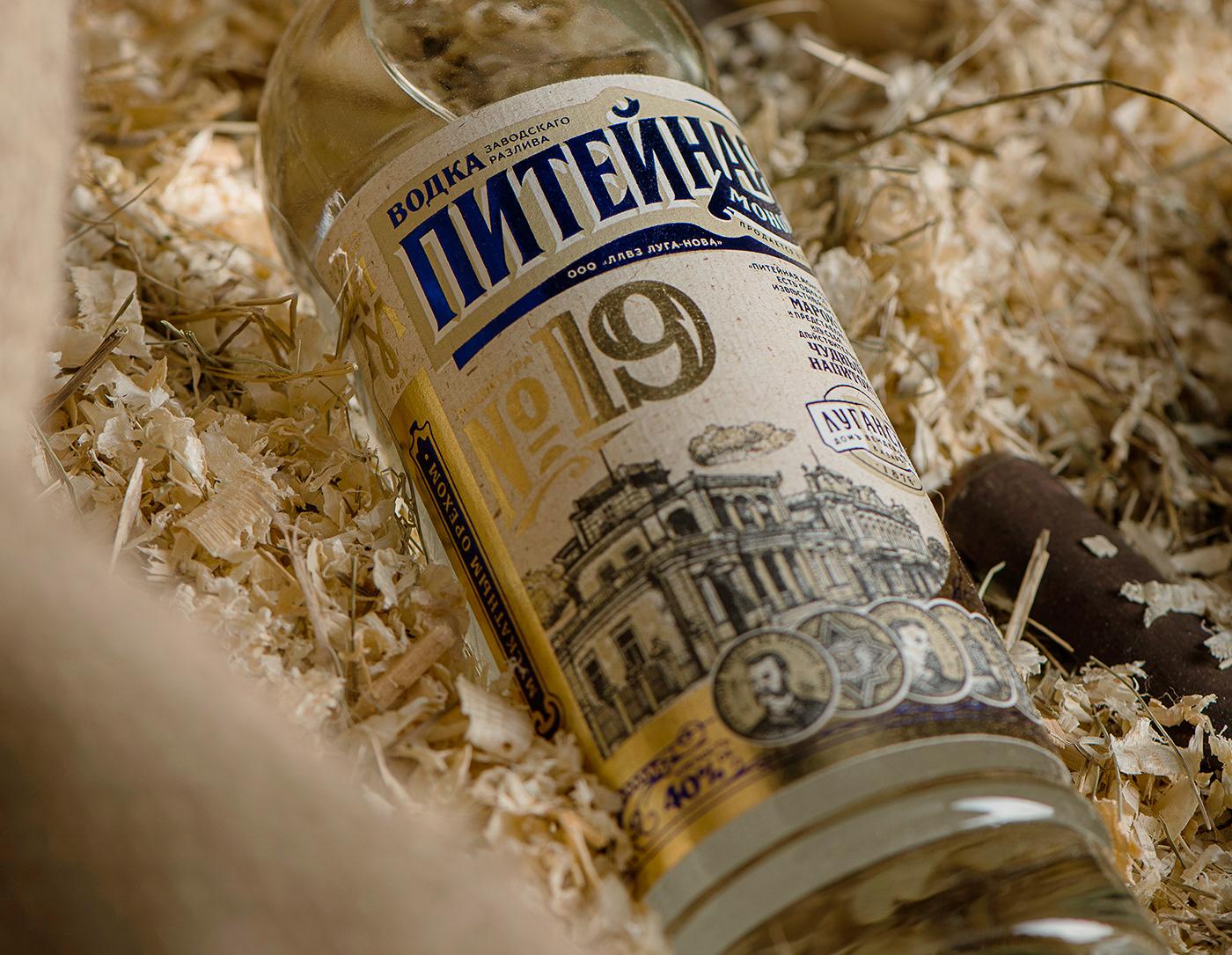 russian Vodka drinking Monopoly Retro branding  Packaging bottle