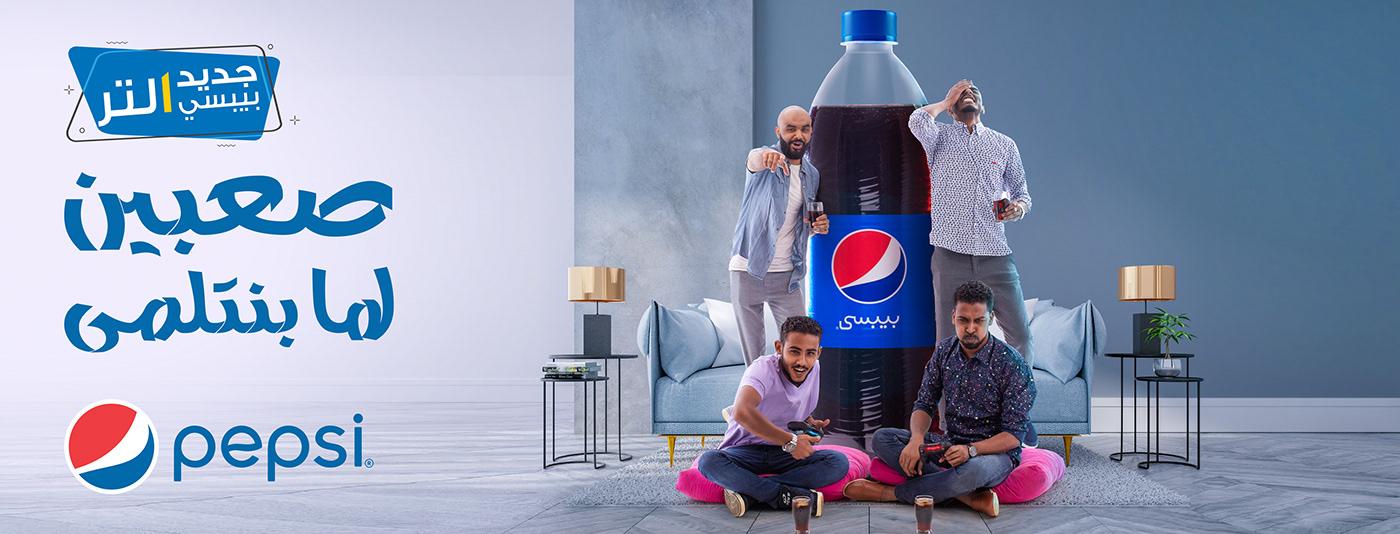 Pepsi 1 Liter Campaign on Behance