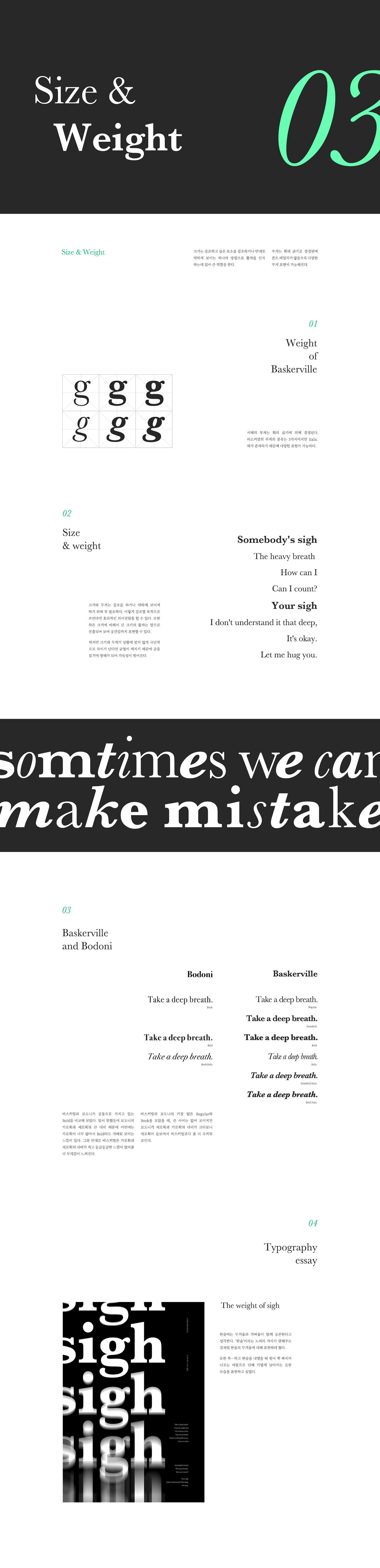 Typography dissertation child labour essay writing
