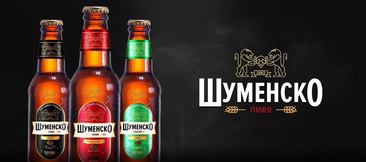 「Shumensko」の画像検索結果
