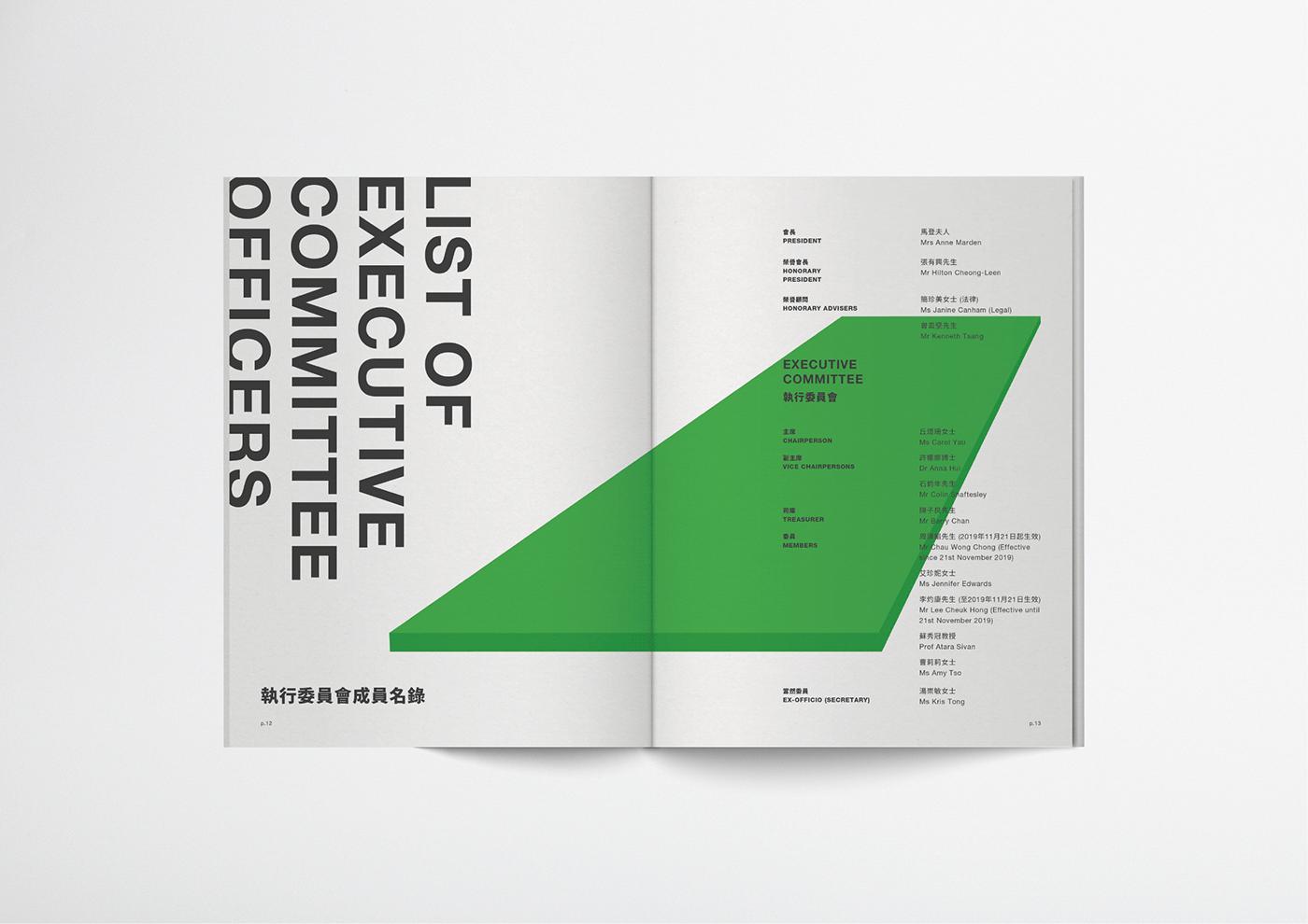 annual report book design Diecut Hong Kong hong kong designer NGO orange chan orange chan design