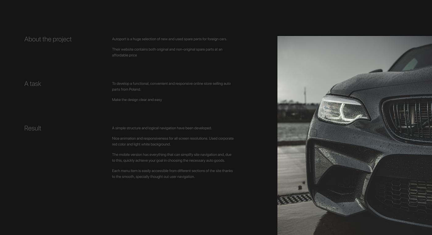 Adaptive Auto design e-commerce mobile online online store shop авто запчасти