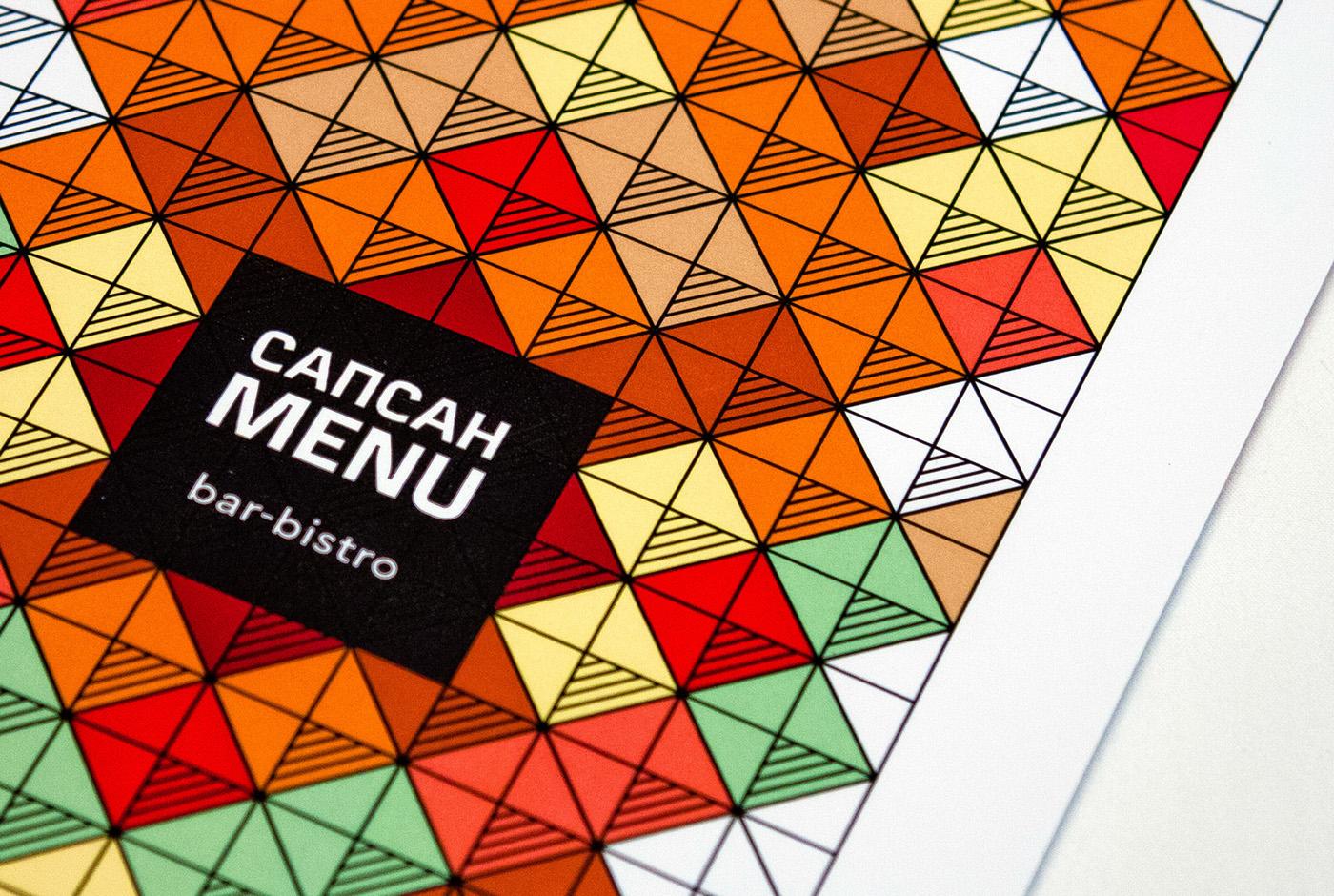 menu design cafe bistro train meals branding