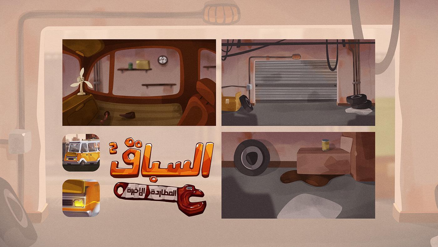 Image may contain: cartoon, indoor and screenshot