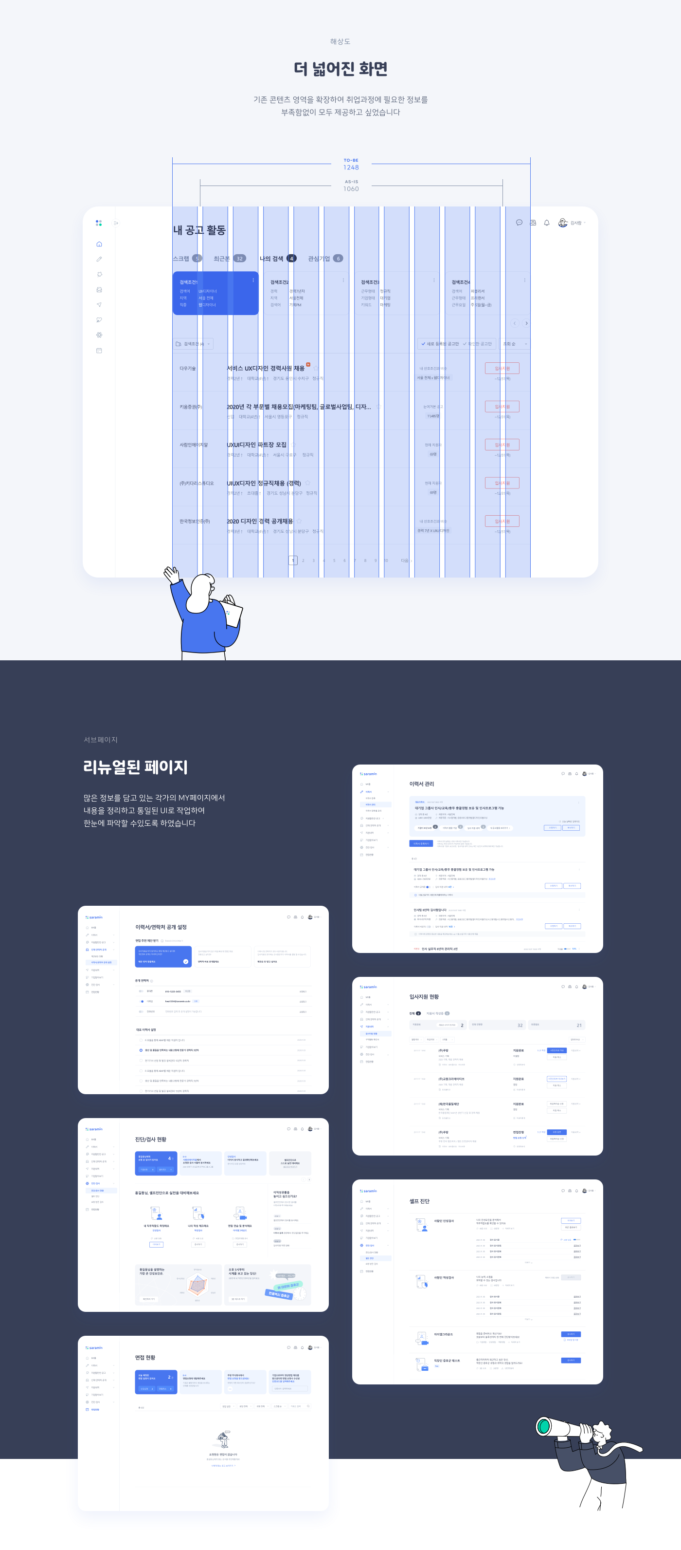 Guide home my myhome Project research service uidesign uxdesign uxui