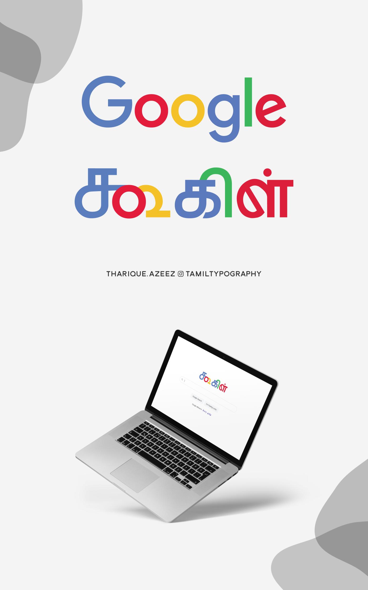 bilingual logo brand identity design google logos Logotype modern tamil tamilfont tamiltypography