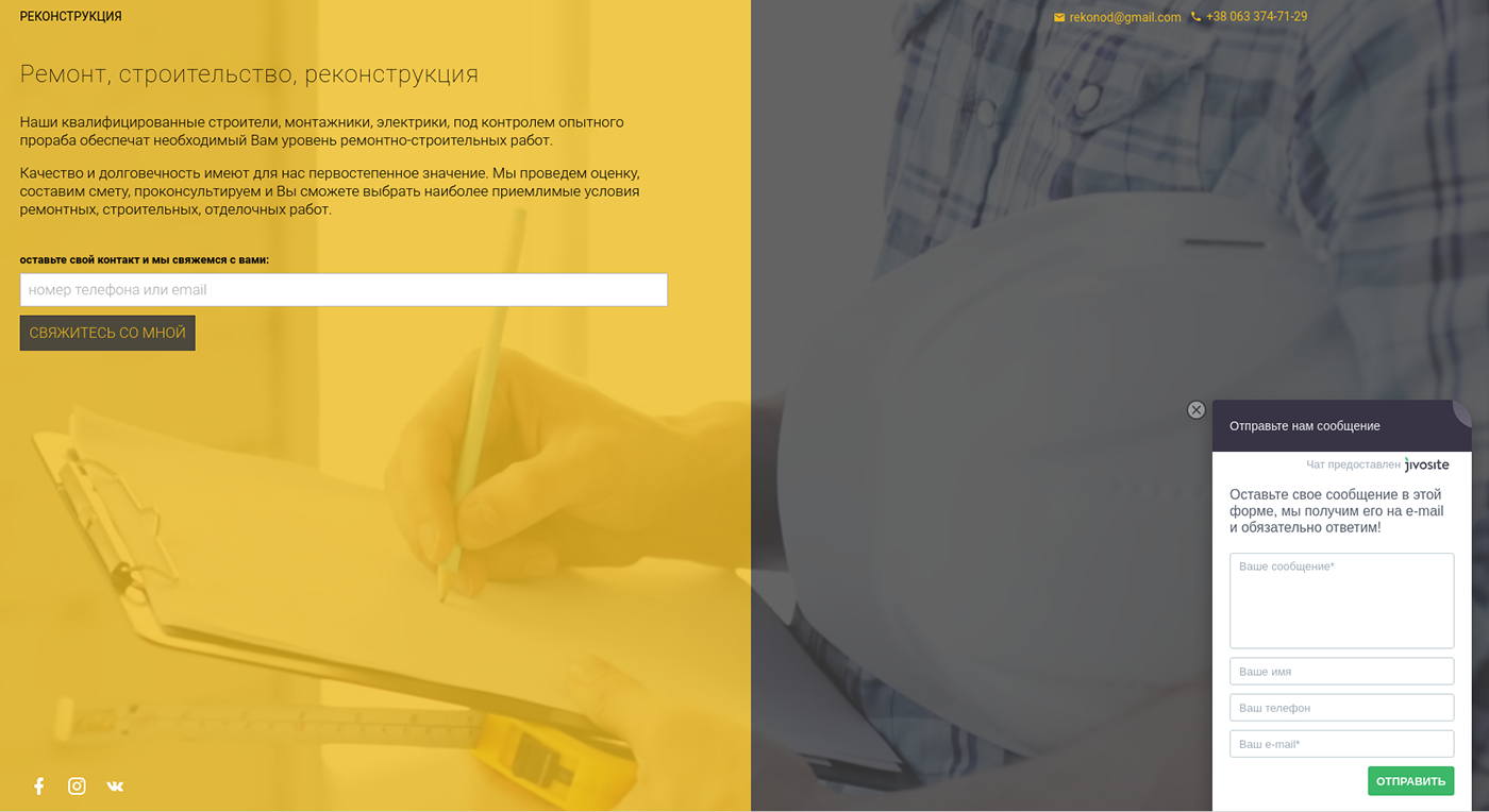 background video yellow js HTML Website construction building