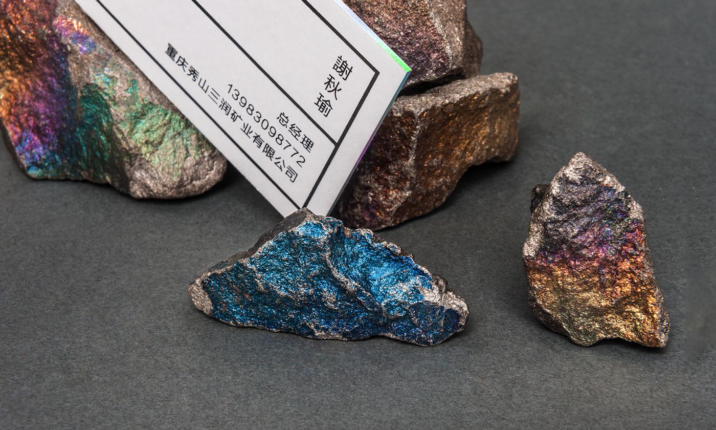 Mining company identity