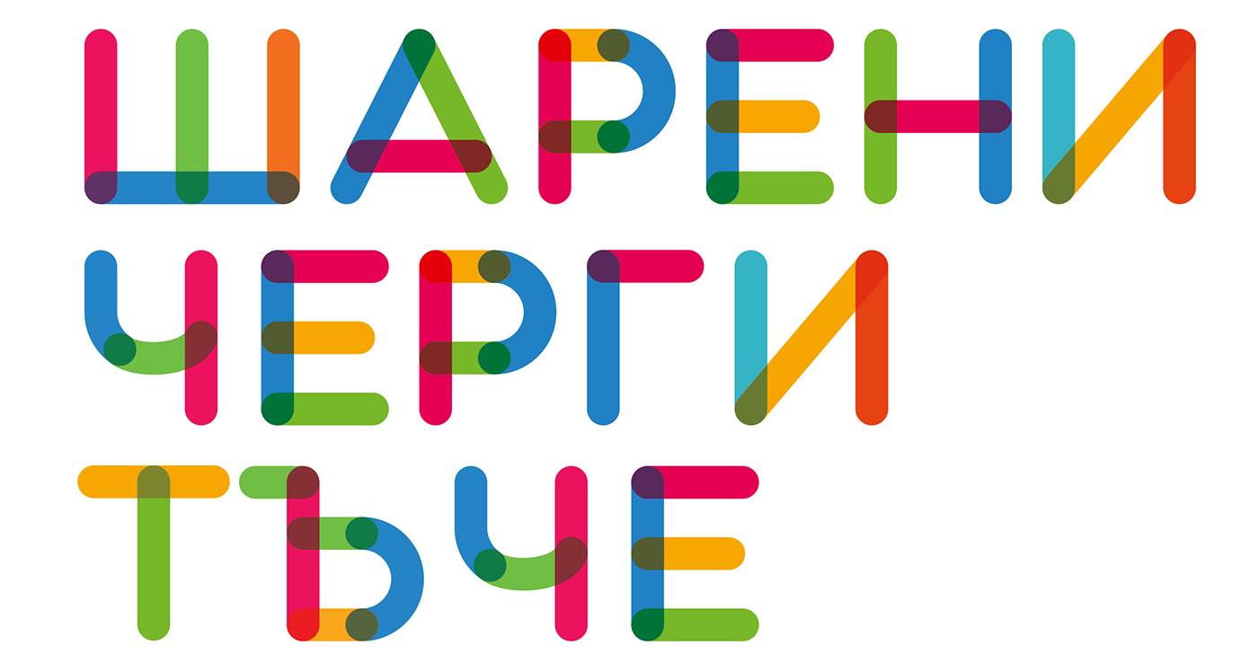 free Free font free download multicolored download multicolor Typeface
