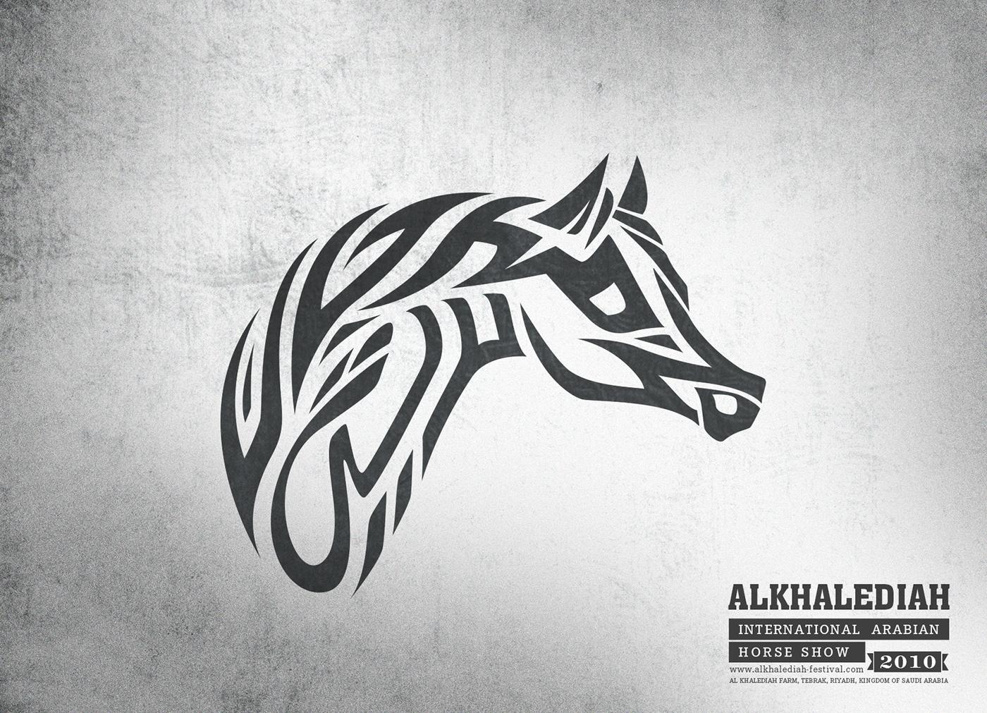 Arabian Horses Calligraphy On Behance