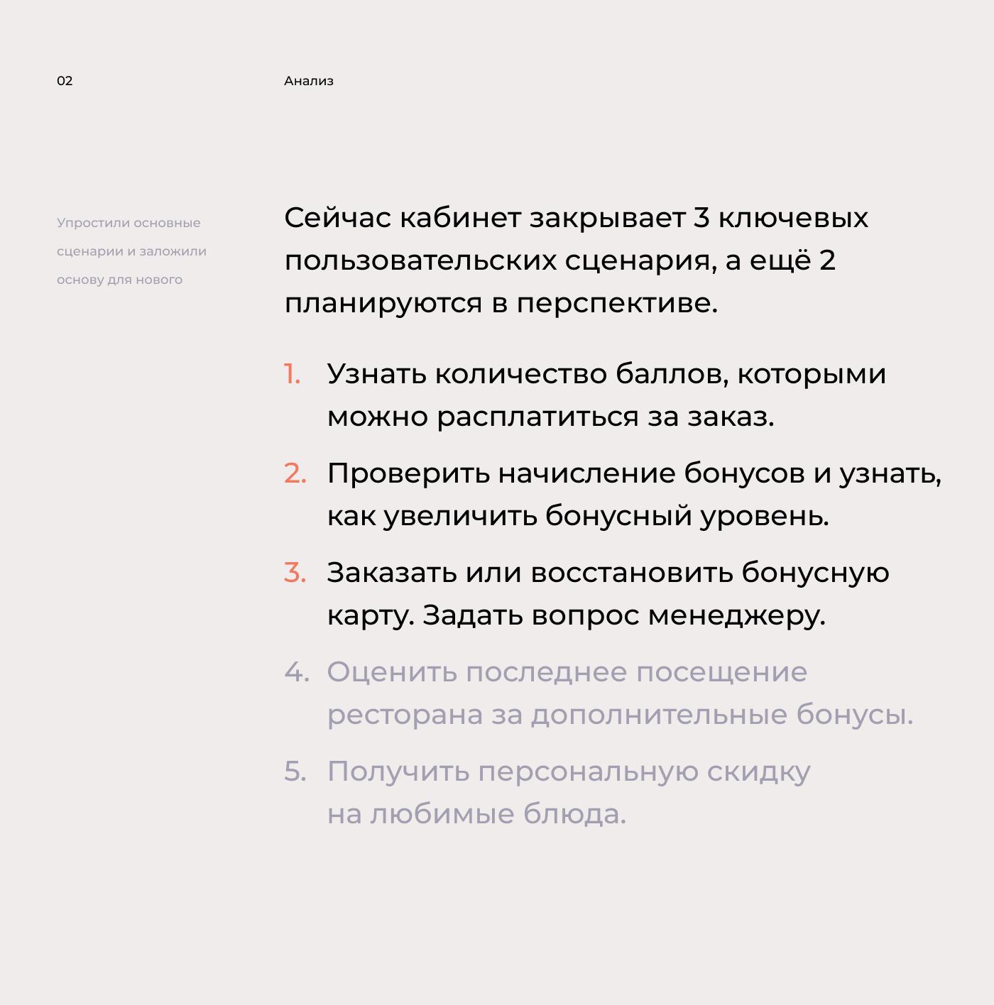 design frontend site UI ux Web