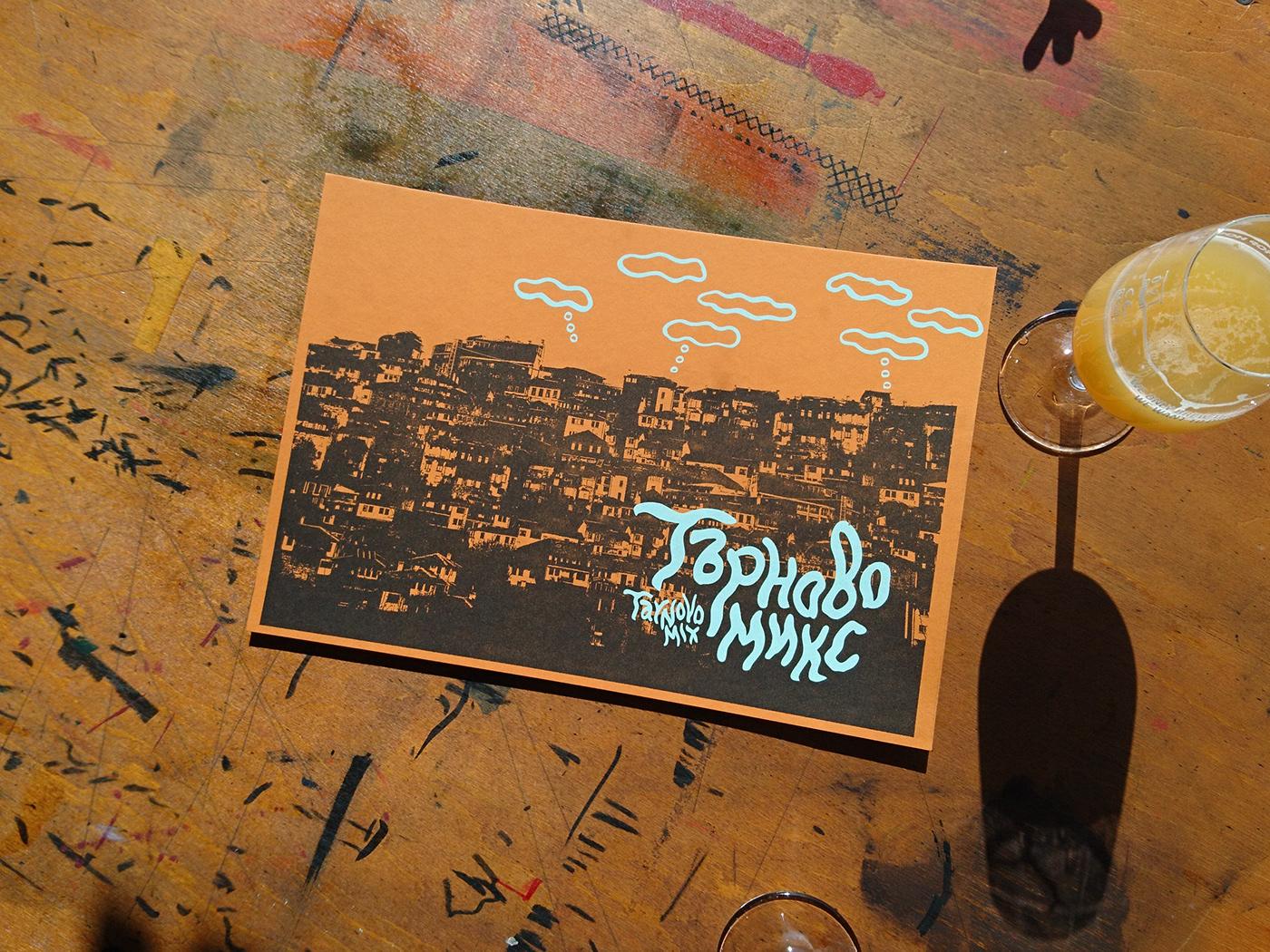 city cover design graphic design  ILLUSTRATION  lettering risography silkscreen veliko tarnovo