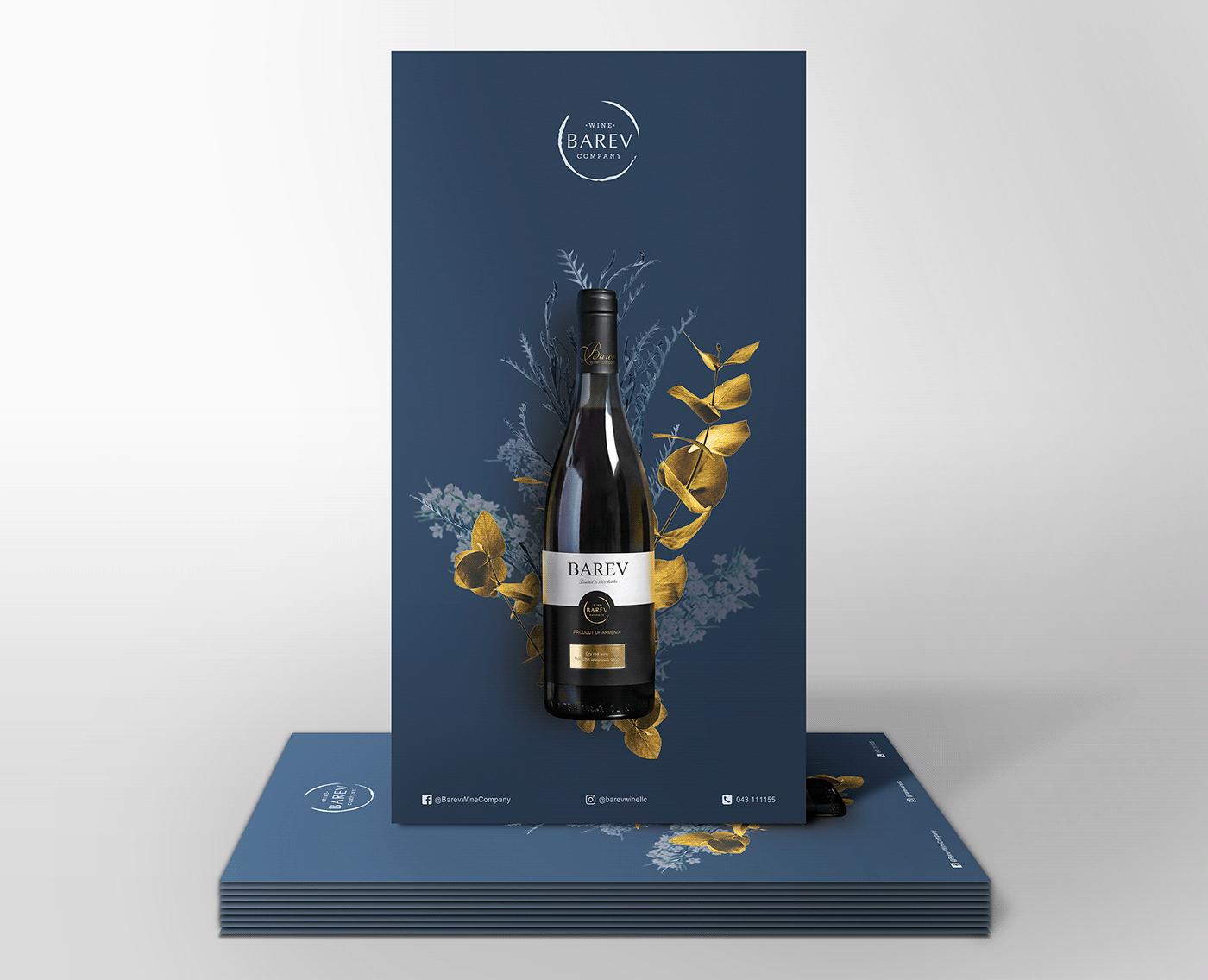 branding  design graphicdesign Catalogue businesscard banner poster