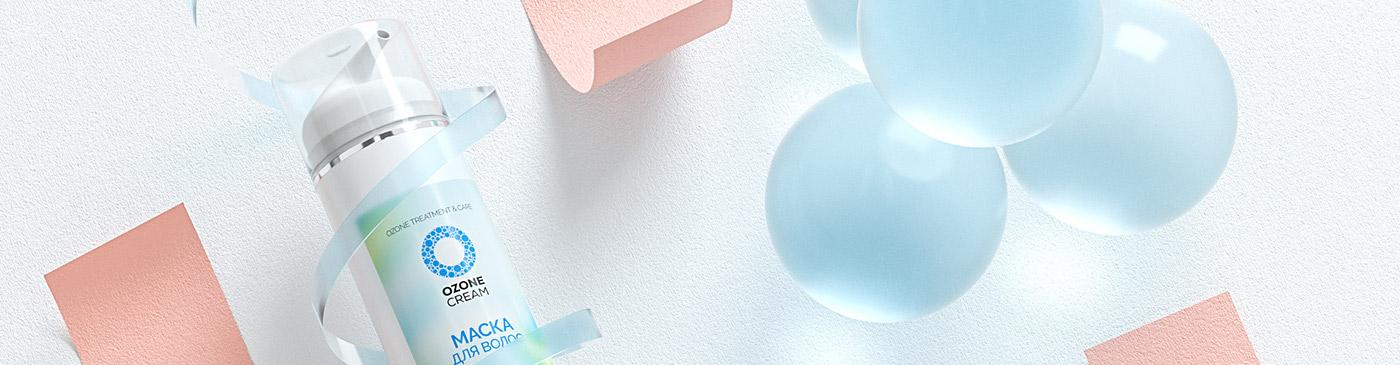 cosmetics 3D ad promo tube can care Treatment cream hair