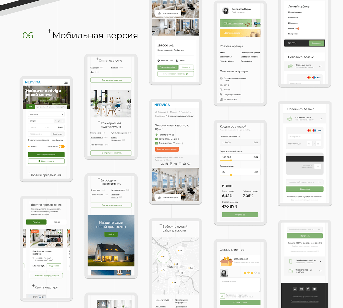 architecture Figma house Interface prototype real estate UI/UX ux Web Design  wireframe
