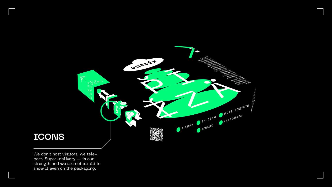 branding  cosmic dark kitchen delivery futuristic graphic design  madcats package typography   ukraine