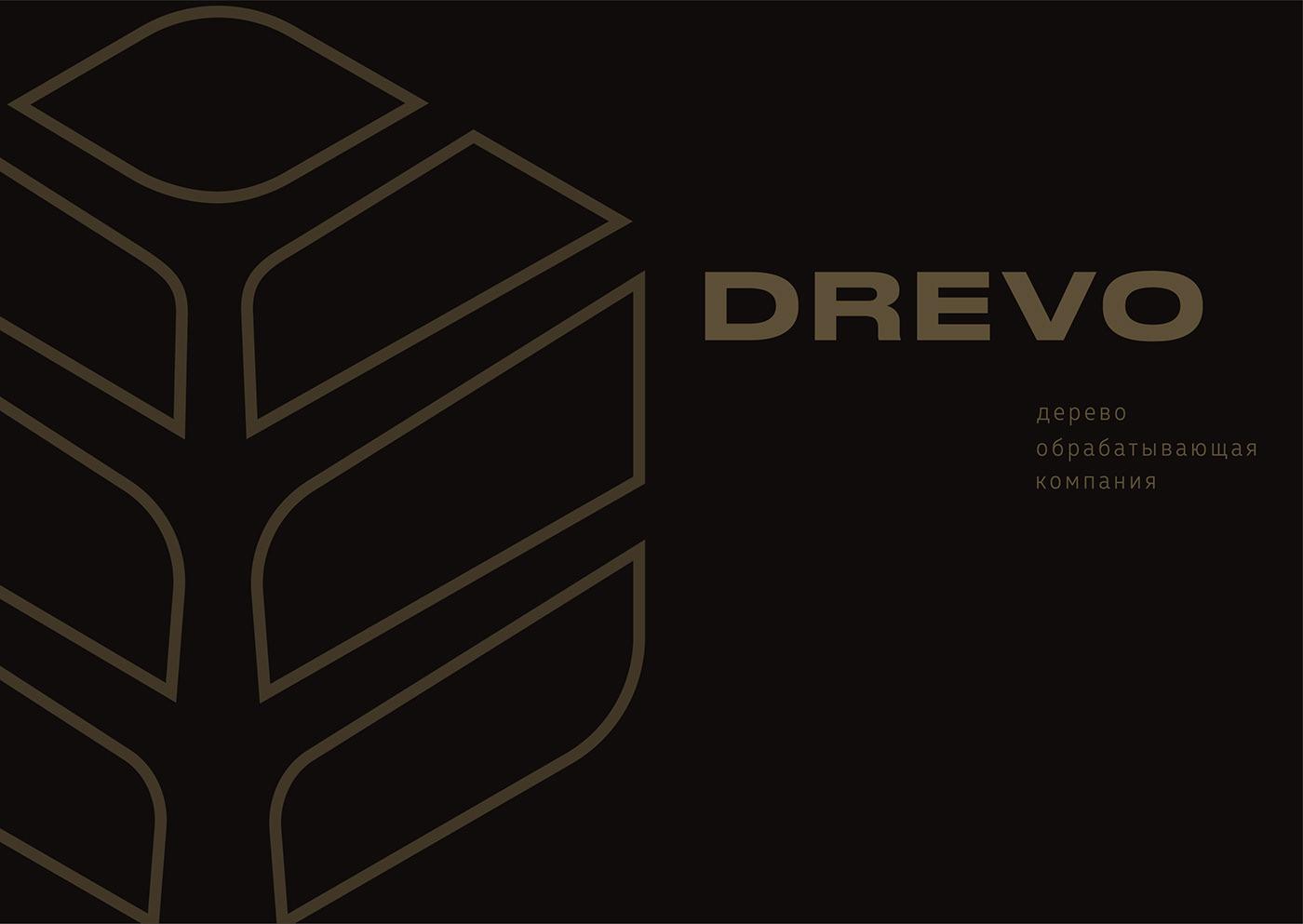 brand agency Brand Design brand identity logo Logo Design logobook Tree  wood