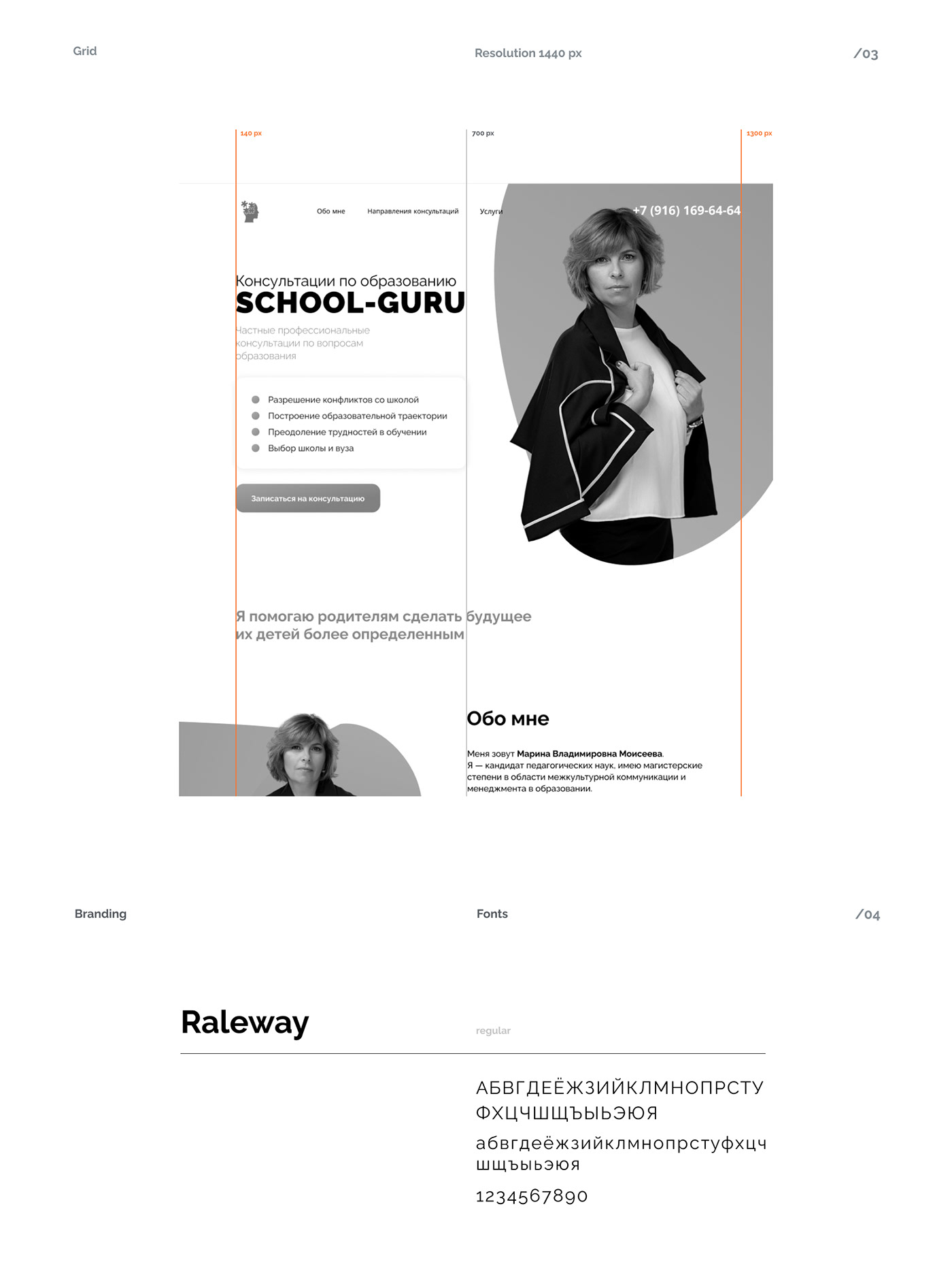 agency Consulting green Interface landing landing page Webdesign Website wordpress personal website