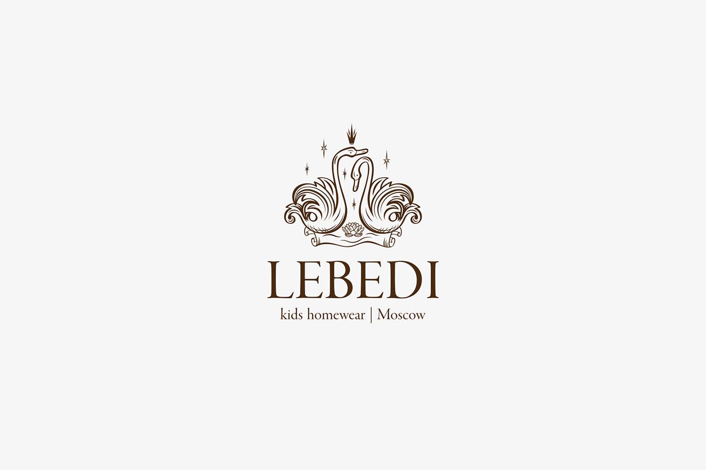 logo  lebedi logo swan homewear kids wear lebedi