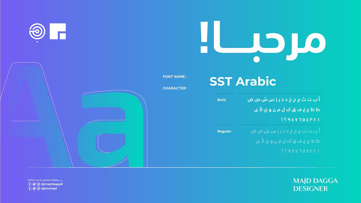 أجمل 80 خط عربي للتحميل مجاناً - TOP 80 Arabic fonts 4d281f83799785.5d6a3e33e15c7