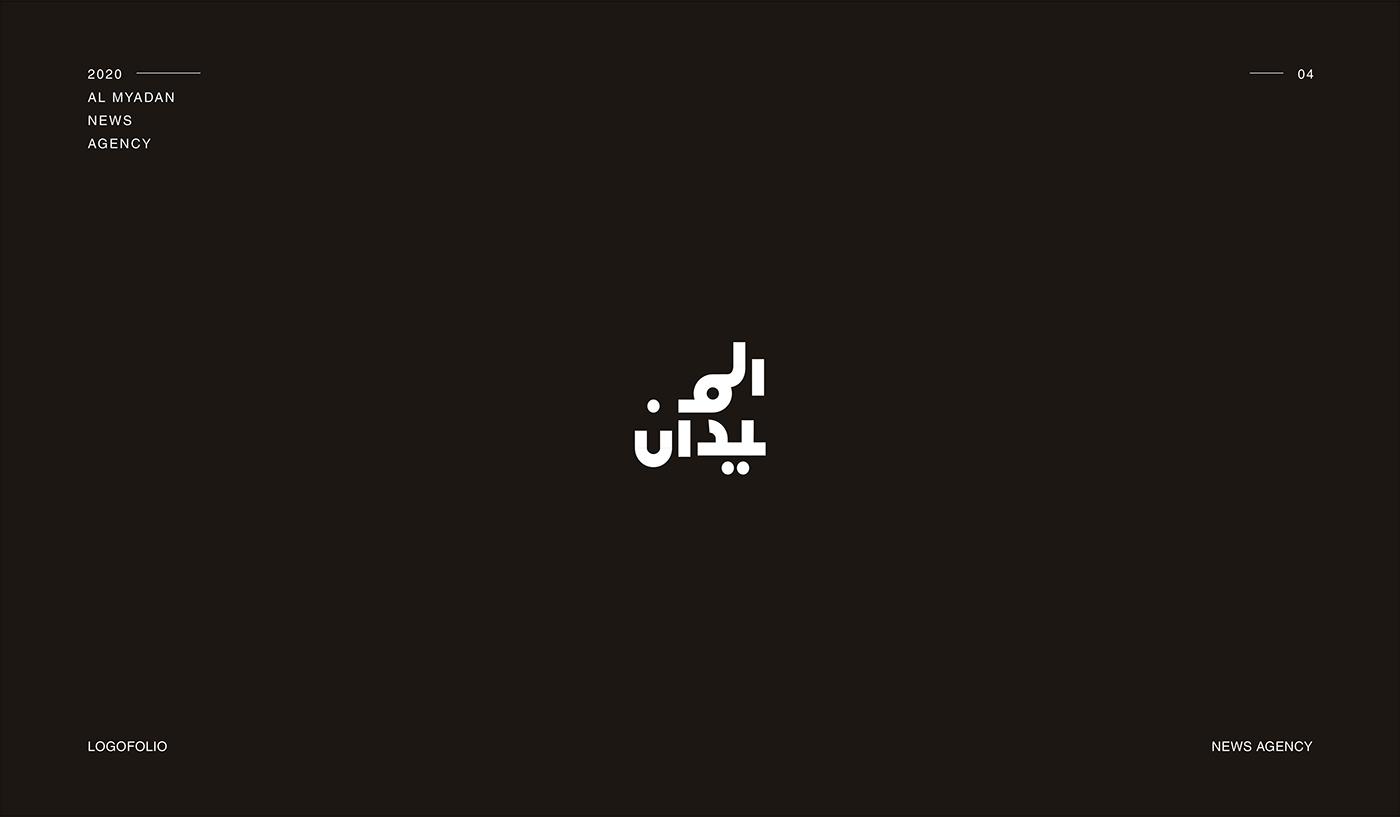 Al Maydan logo, A news agency
