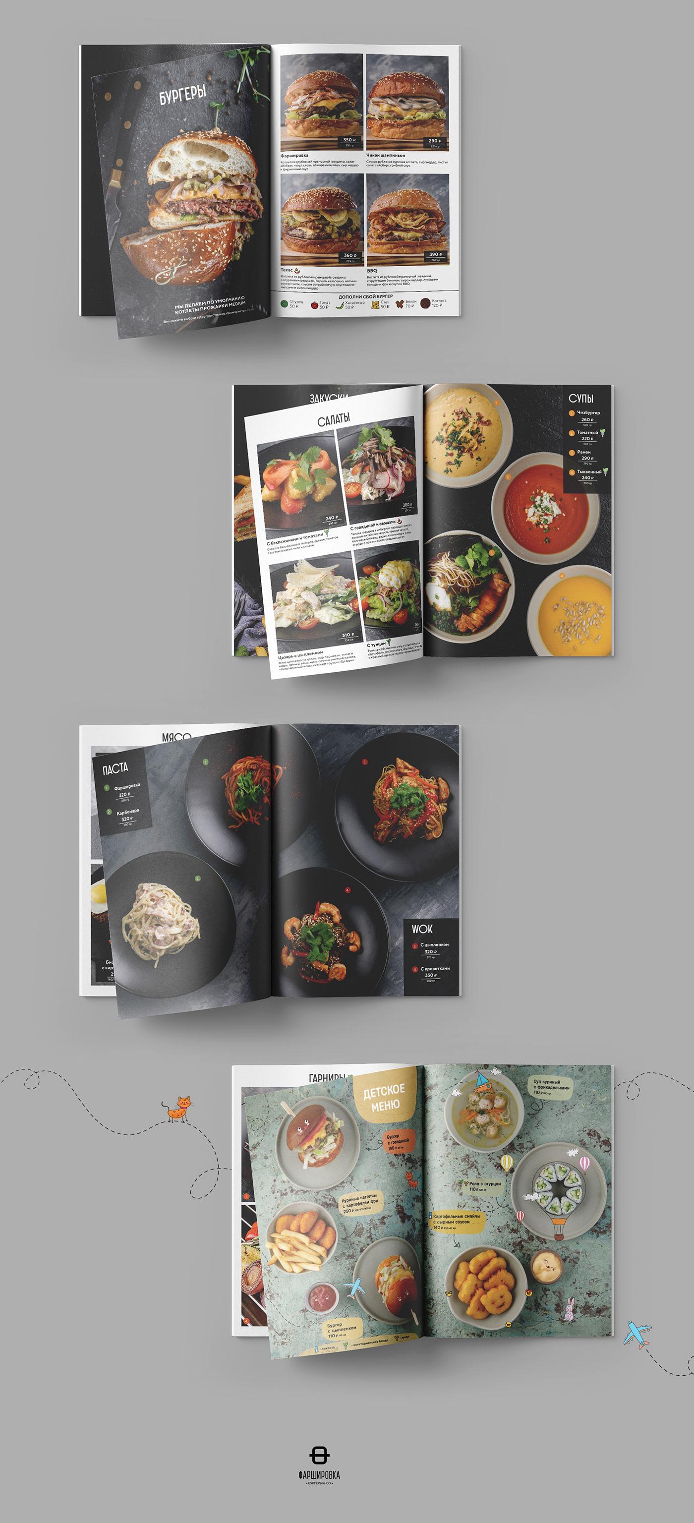 精緻的42套菜單封面欣賞