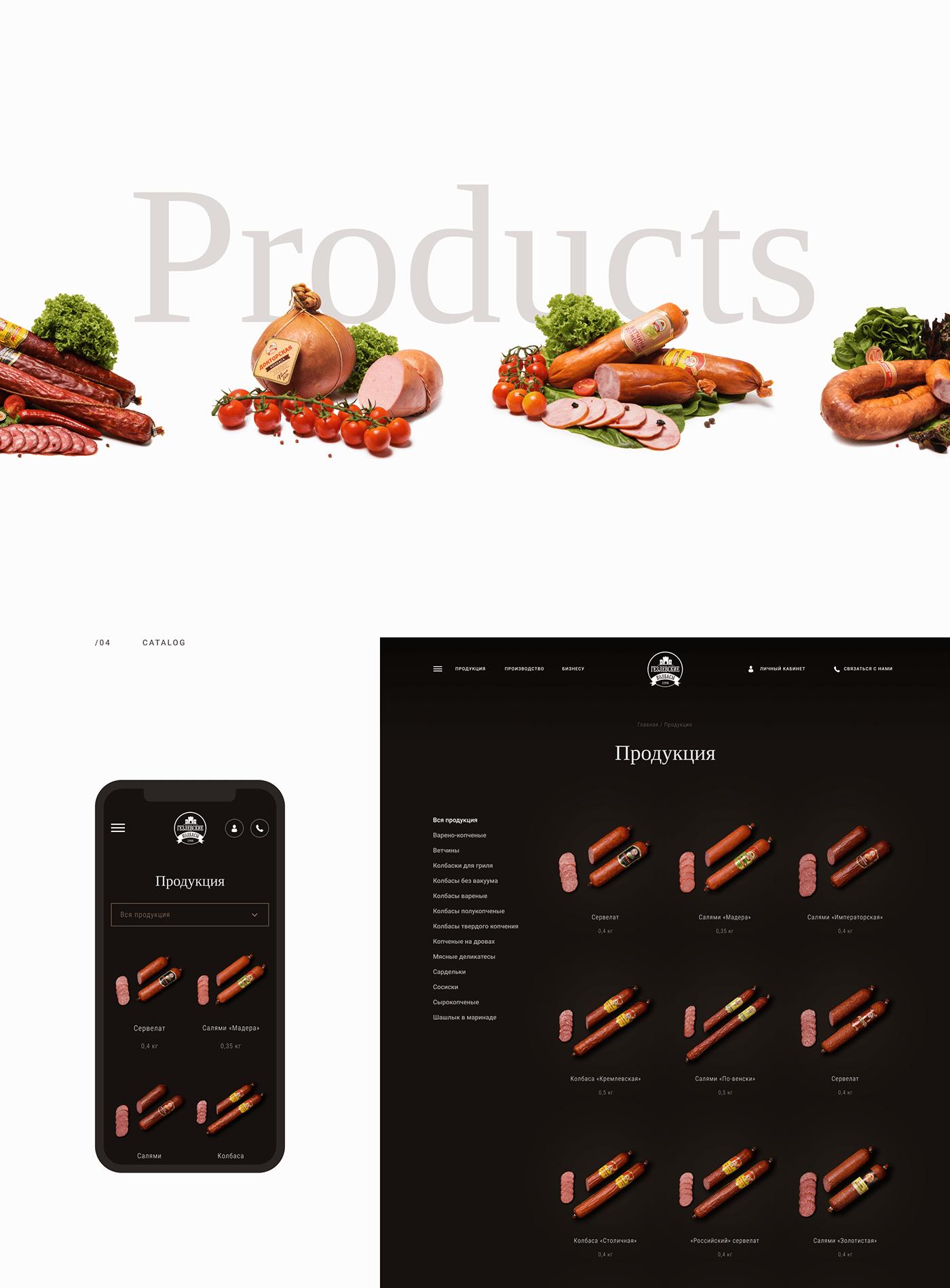 Корпоративный сайт corporate website sausage Webdesign uiux product design  catalog Web interaction