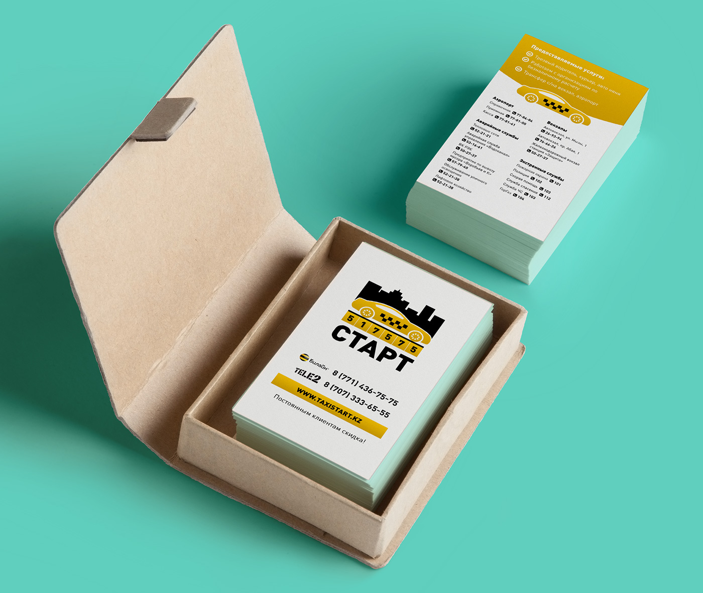 business card card photoshop psd Mockup portfolio design Freelance Order press