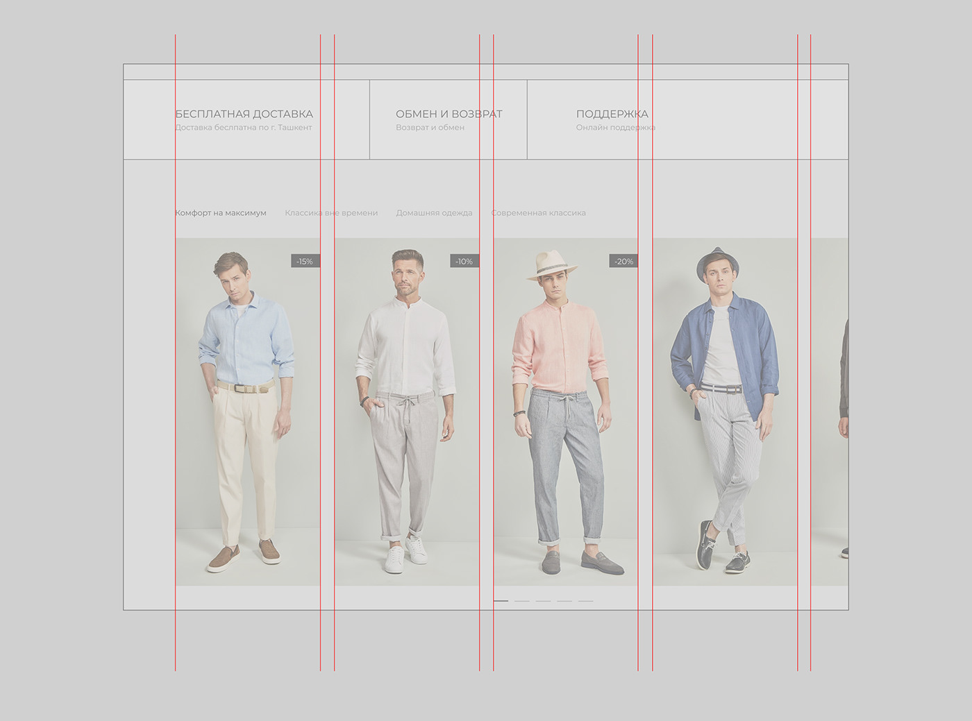 clothes Clothing Online shop shop store Style