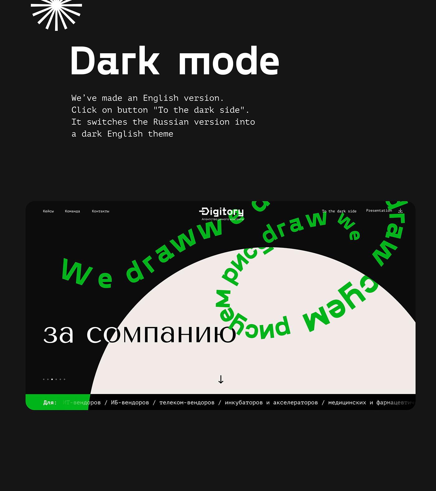 agency copywriting  dark mode graph Interface logo redesign typography   UI Website