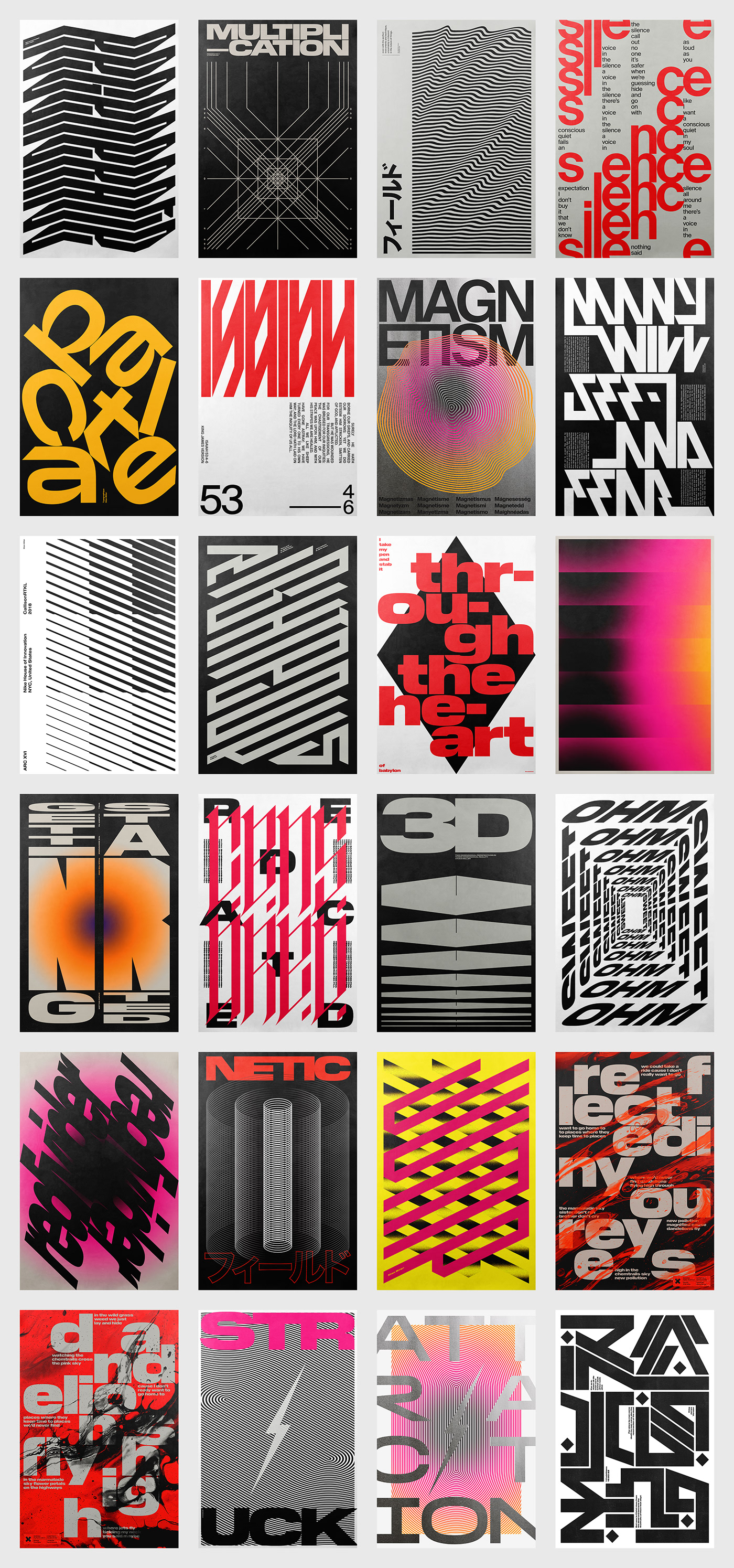 Selected posters from 2019 by Xtian Miller