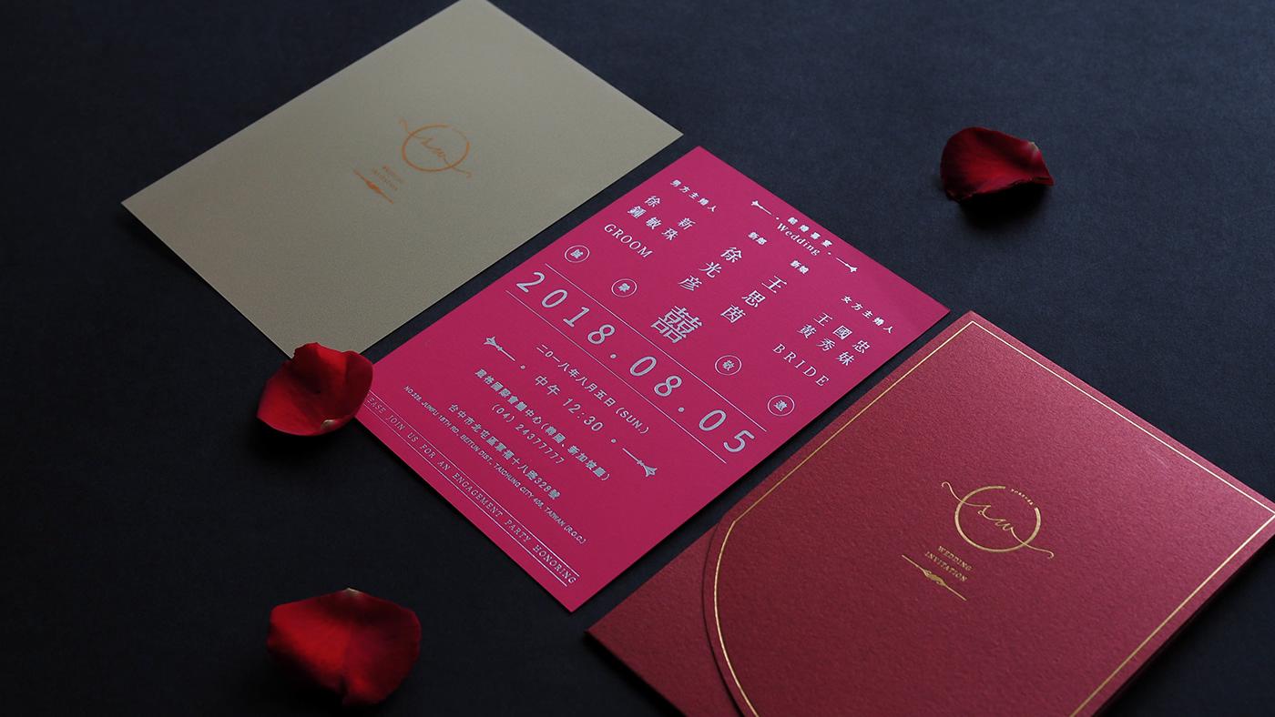 Xu & Wang\'s Wedding Invitation on Behance