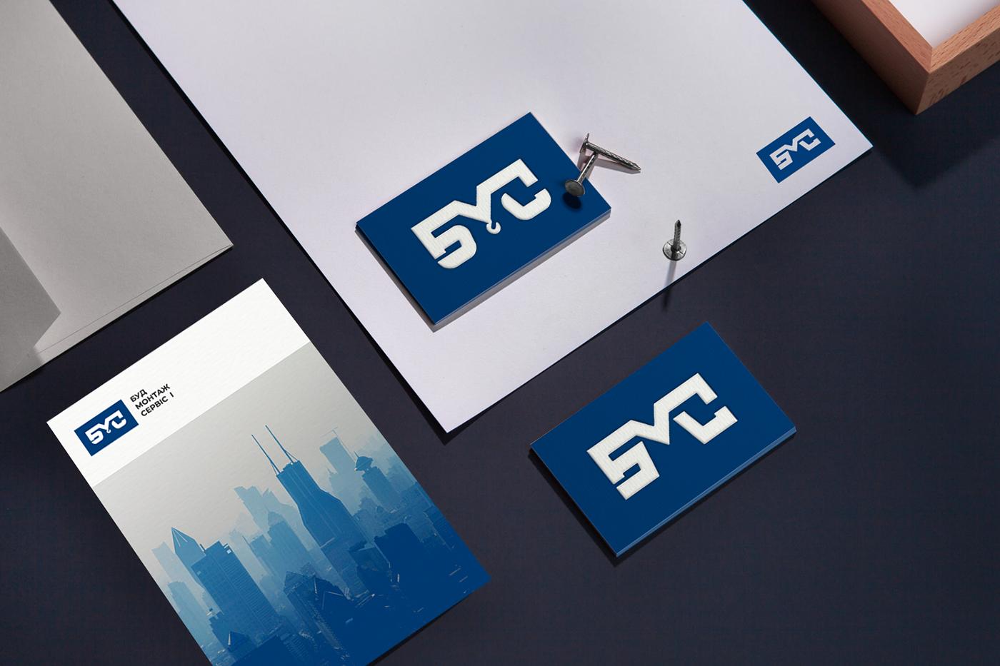 Логотип строительной компании строительный логотип логотип строительной фирмы логотип строительной организации ФИРМЕННЫЙ СТИЛЬ СТРОИТЕЛЬНОЙ логотип Киев разработка логотипа logo designer Logo Design logo identity
