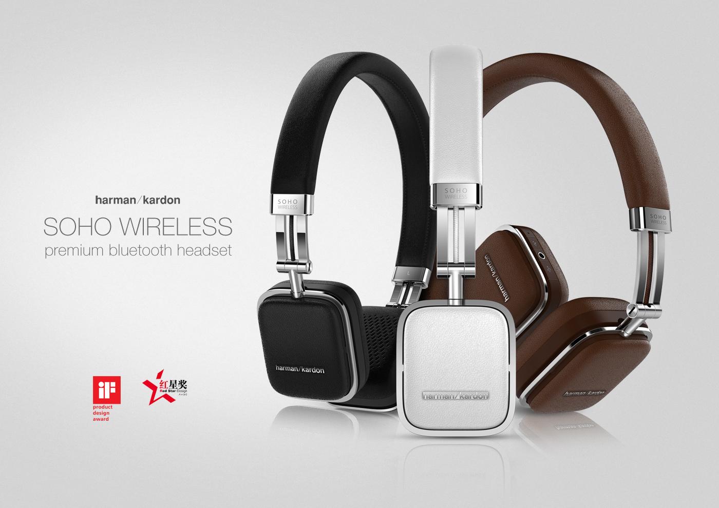harman kardon headphones soho wireless on behance. Black Bedroom Furniture Sets. Home Design Ideas