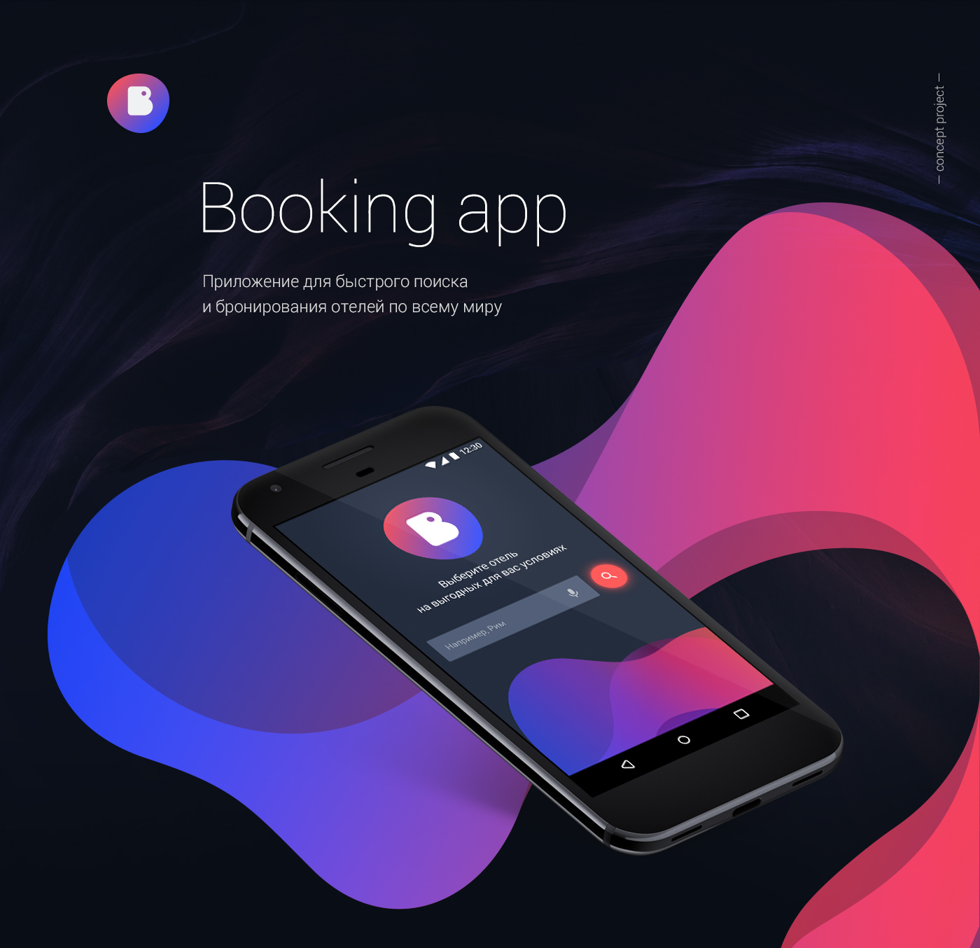 Mobile app android Booking