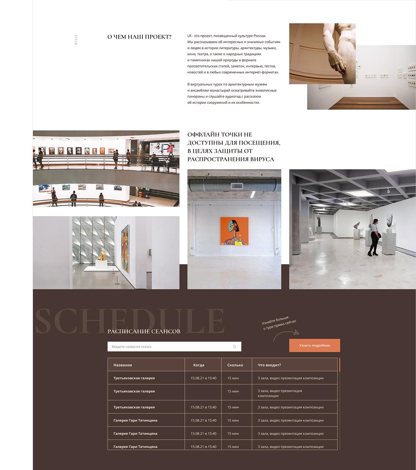 aesthetic inspiration landing page minimal typography   Web Design  UI ux сайт site