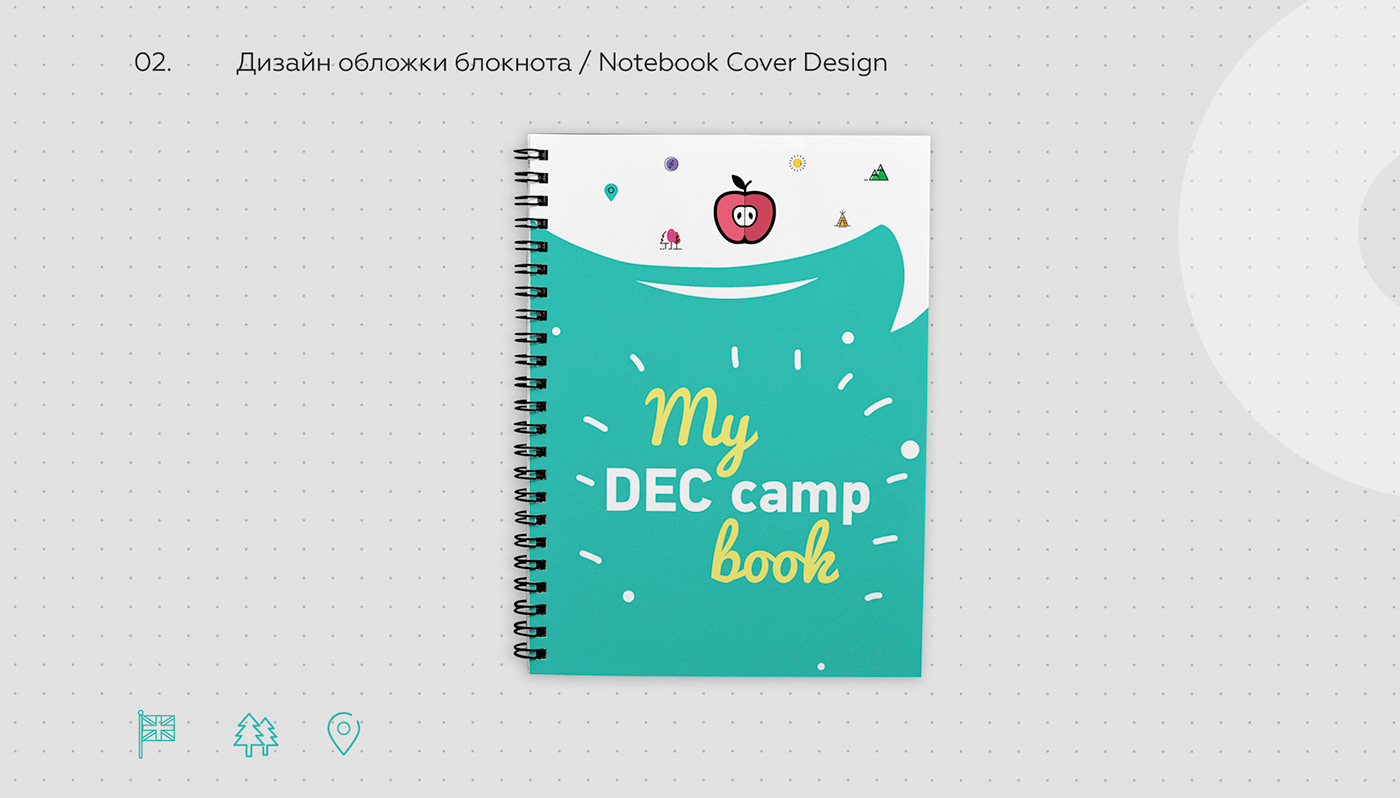 notebook DecCamp camp children Young skills Education polygraphy graphic design