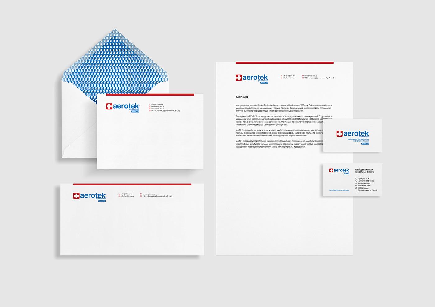фирменный стиль логотип визитка фирменные элементы корпоративный стиль графический дизайн