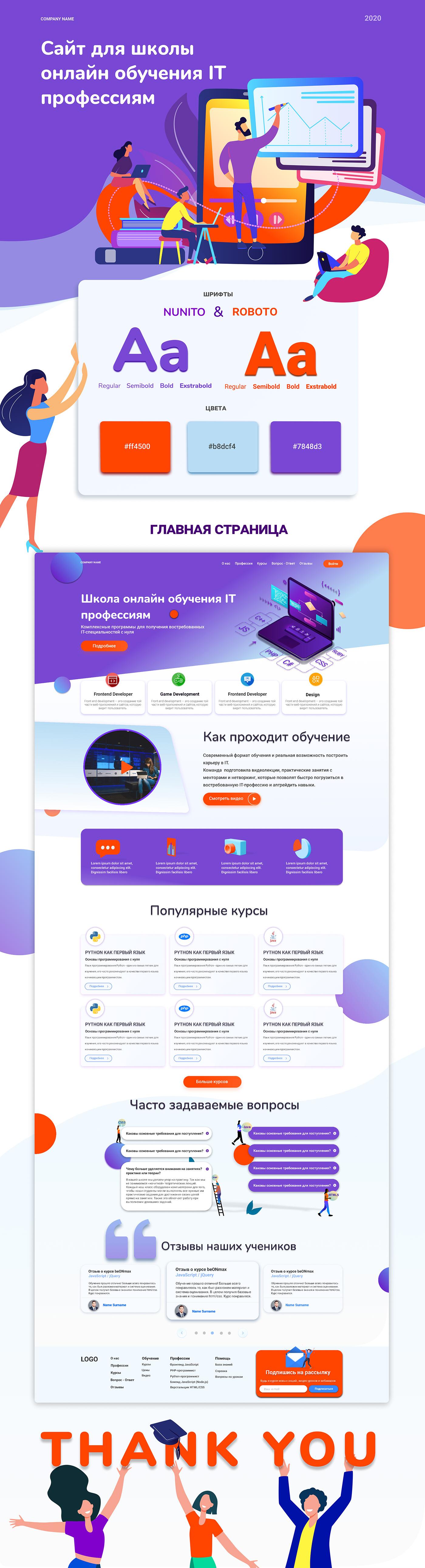 design Education illustrations landing online Figma school UI/UX Web Design  Website