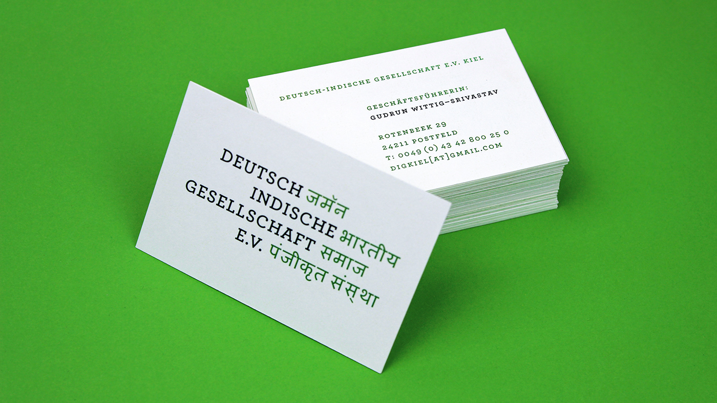 Business Cards of DIG