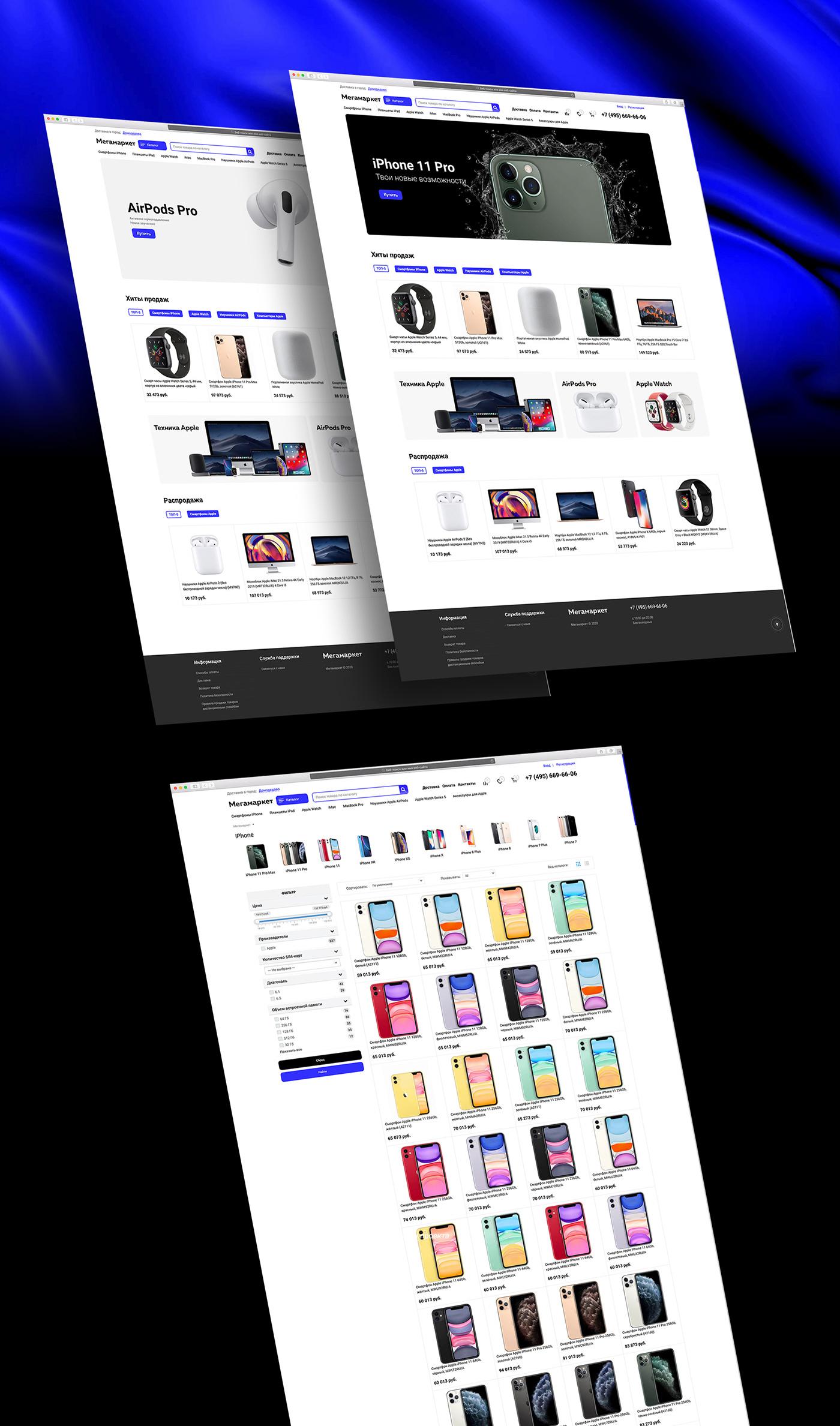 apple design shop site Web дизайн интернет магазин