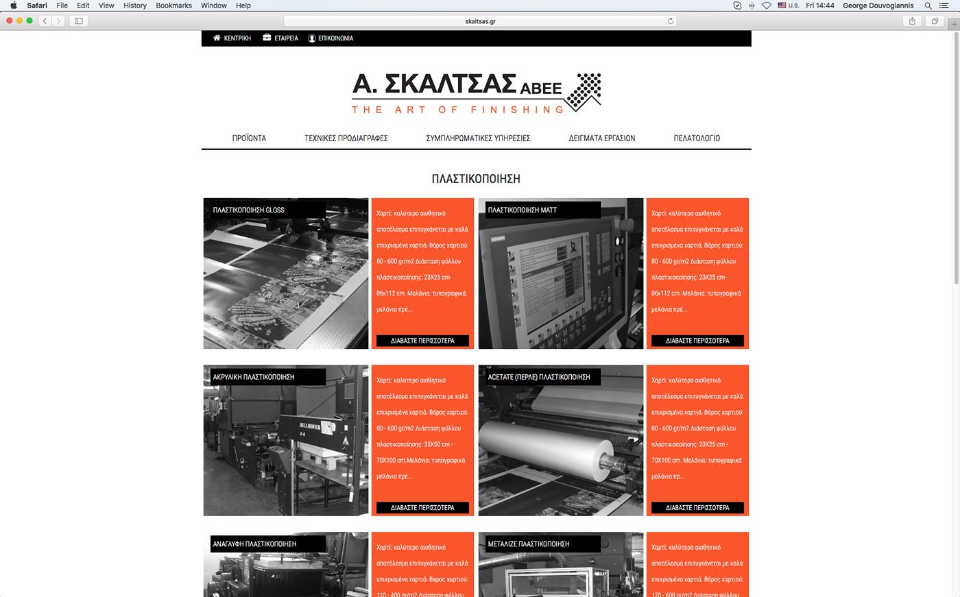 joomla,development,css,Web Design ,HTML,custom template