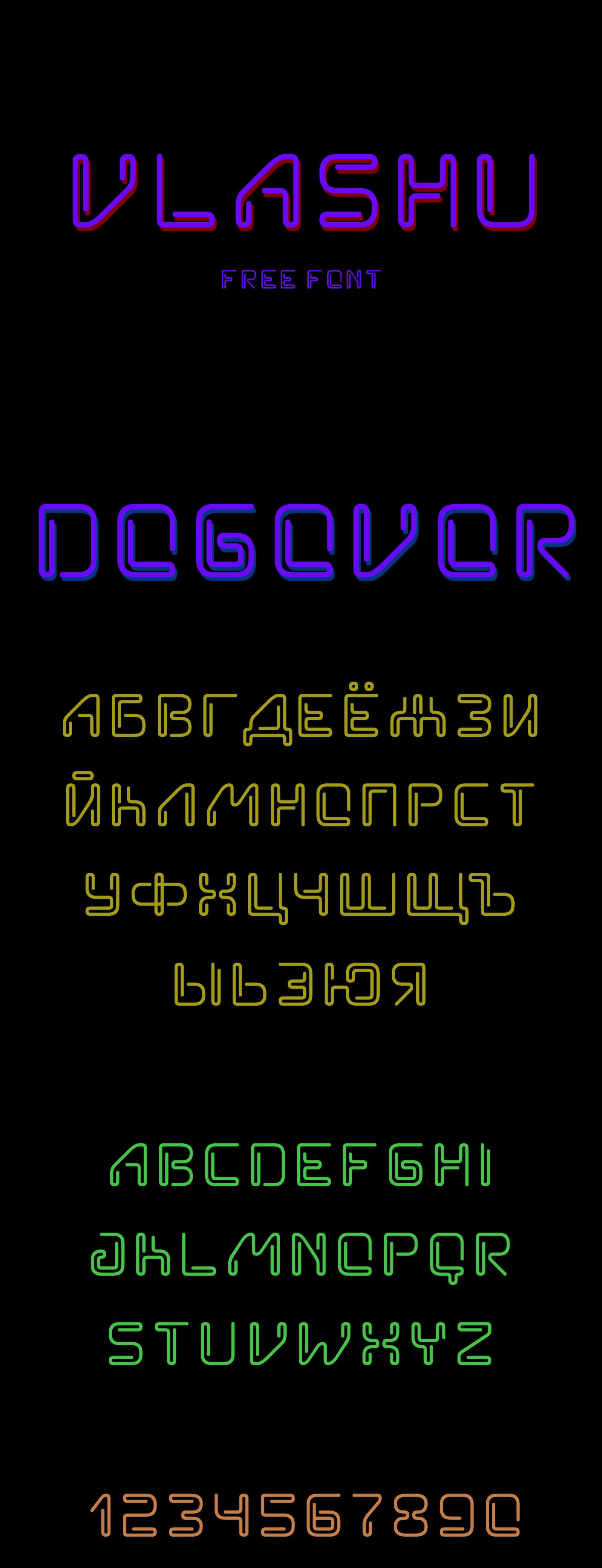 bold Display font free Free font Retro sans serif type Typeface