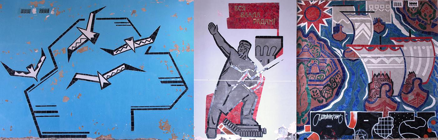 soviet mosaics ukraine 60s lettering Retro old times