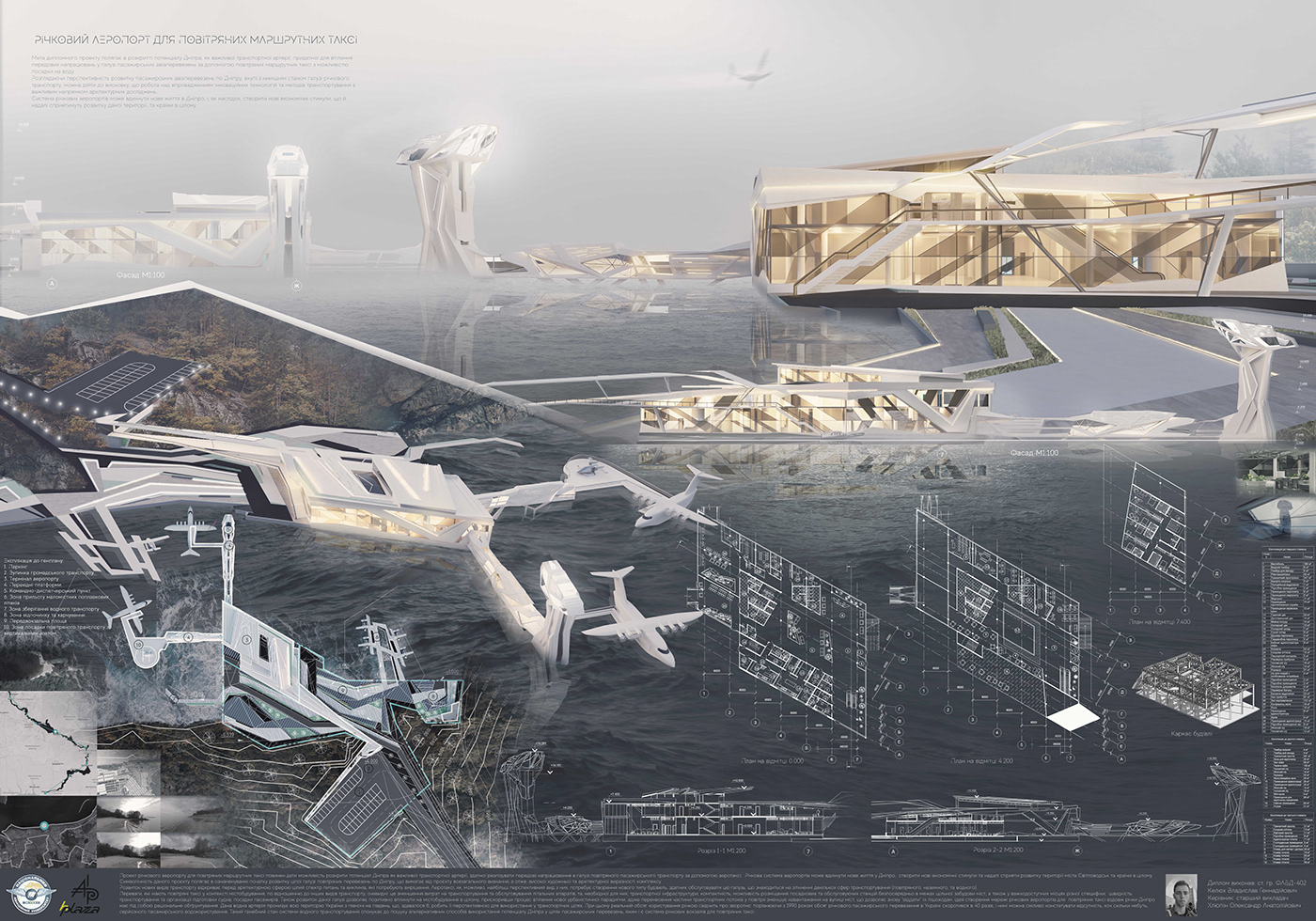 Air Taxi airport architecture bachelor's thesis design Landscape Design parametric architecture Presentation Board riverport