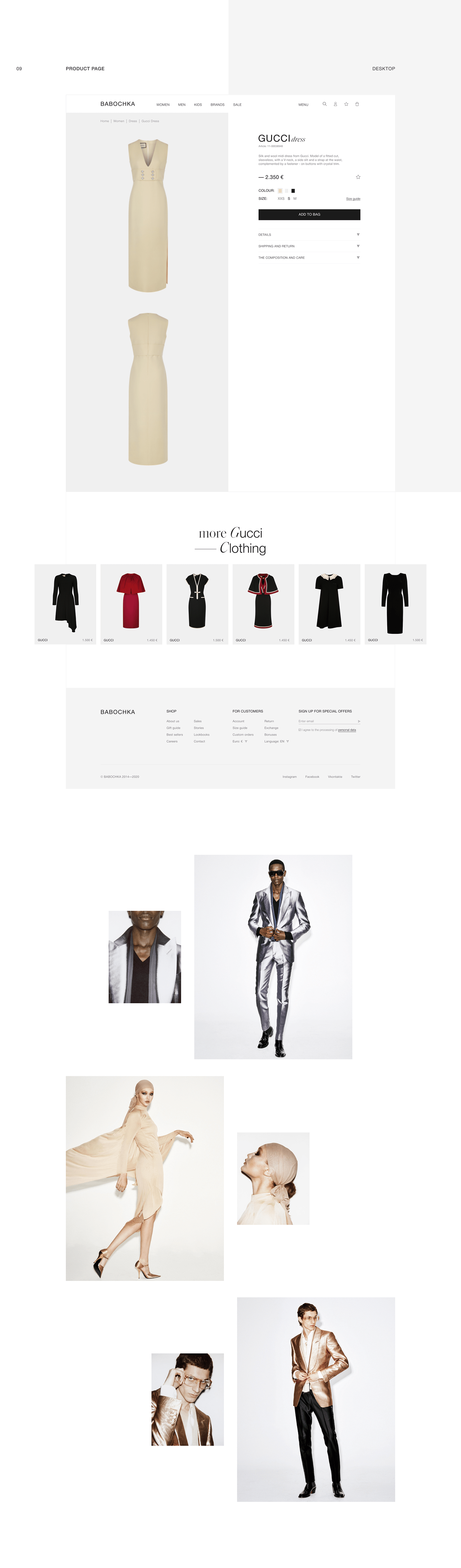 Product page og the progect
