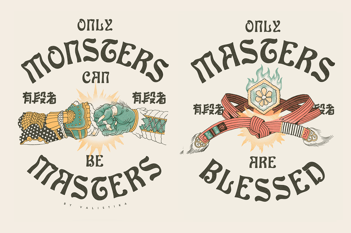 japan jiu jitsu fight mask tiger rashguard snapback Fashion  OVNI t-shirt