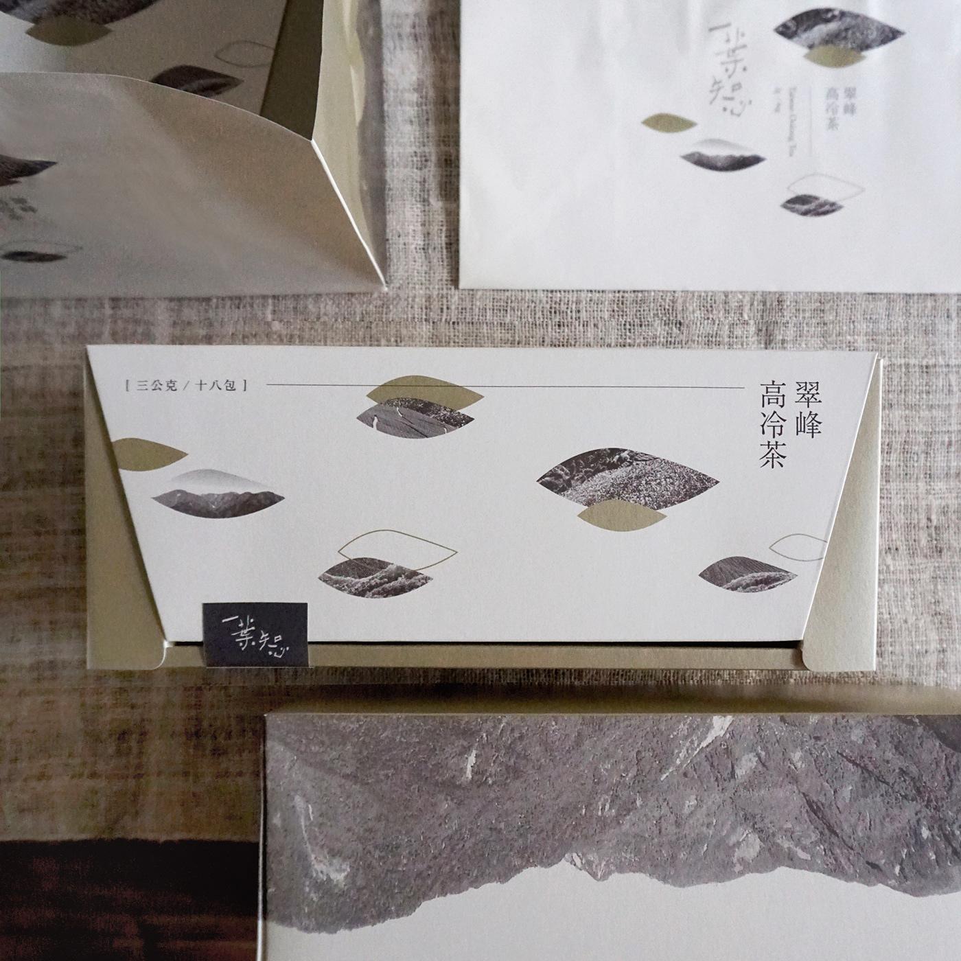 優秀的15套茶葉包裝設計欣賞