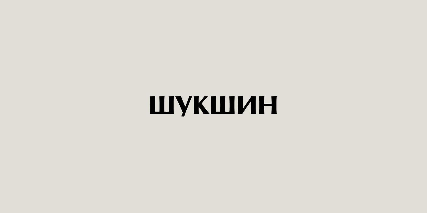 brand,logo,Logo Design,logo designer,logos,Logotype,mark,marks,symbols,typography
