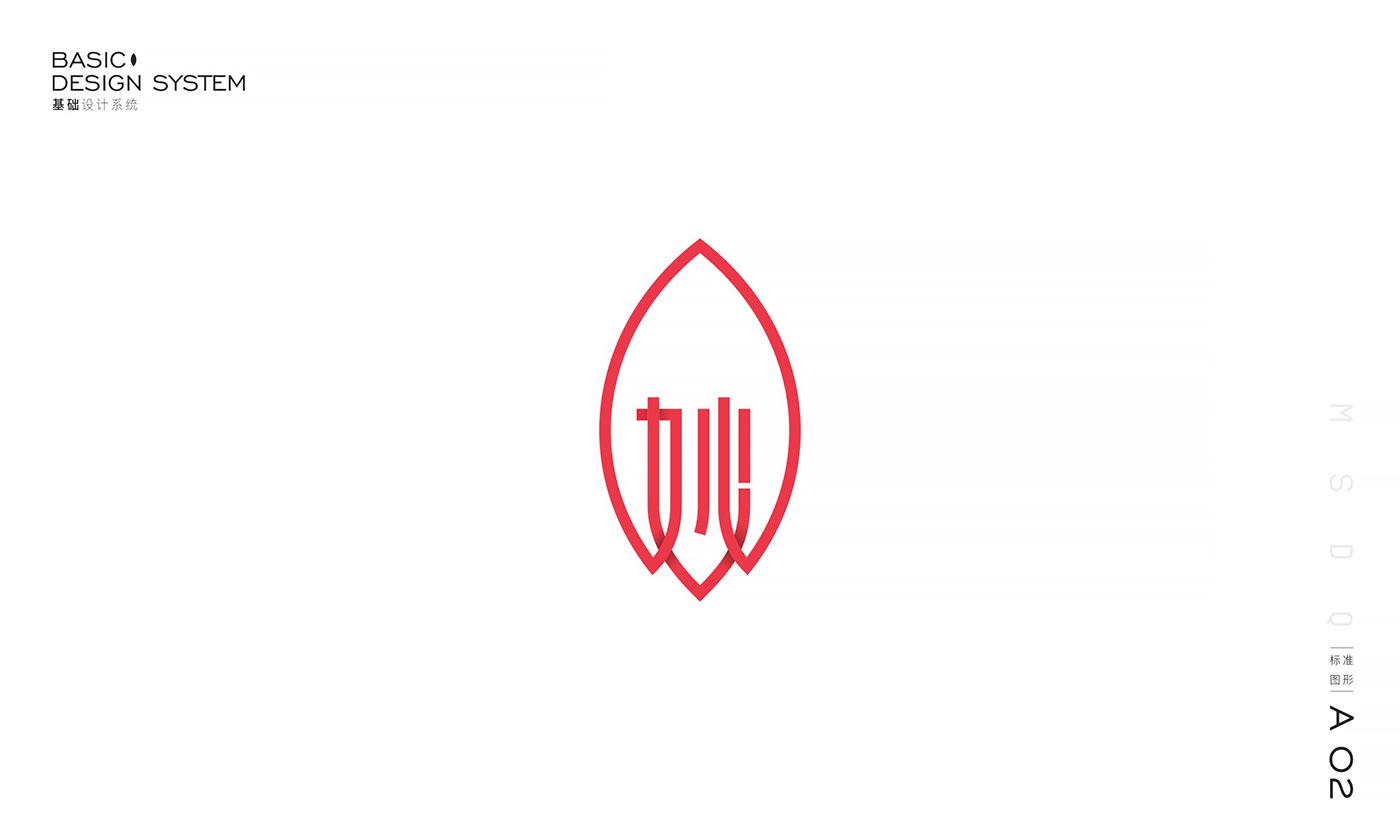 VI设计 品牌设计 品牌VI 美容院 梵顿设计 Brand Design design VI Design 创意